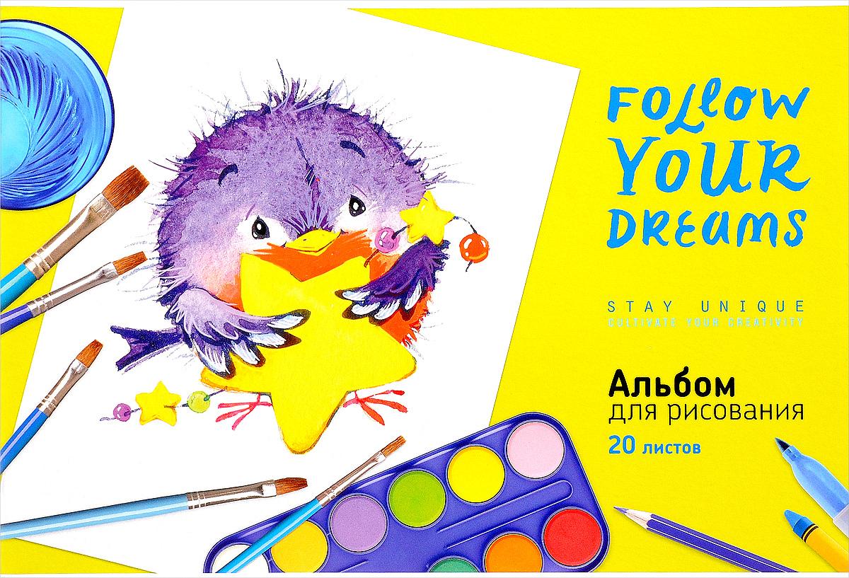 ArtSpace Альбом для рисования Рисование Follow You Dreams 20 листов альбом для акварели artspace венеция 30 листов аа30 017