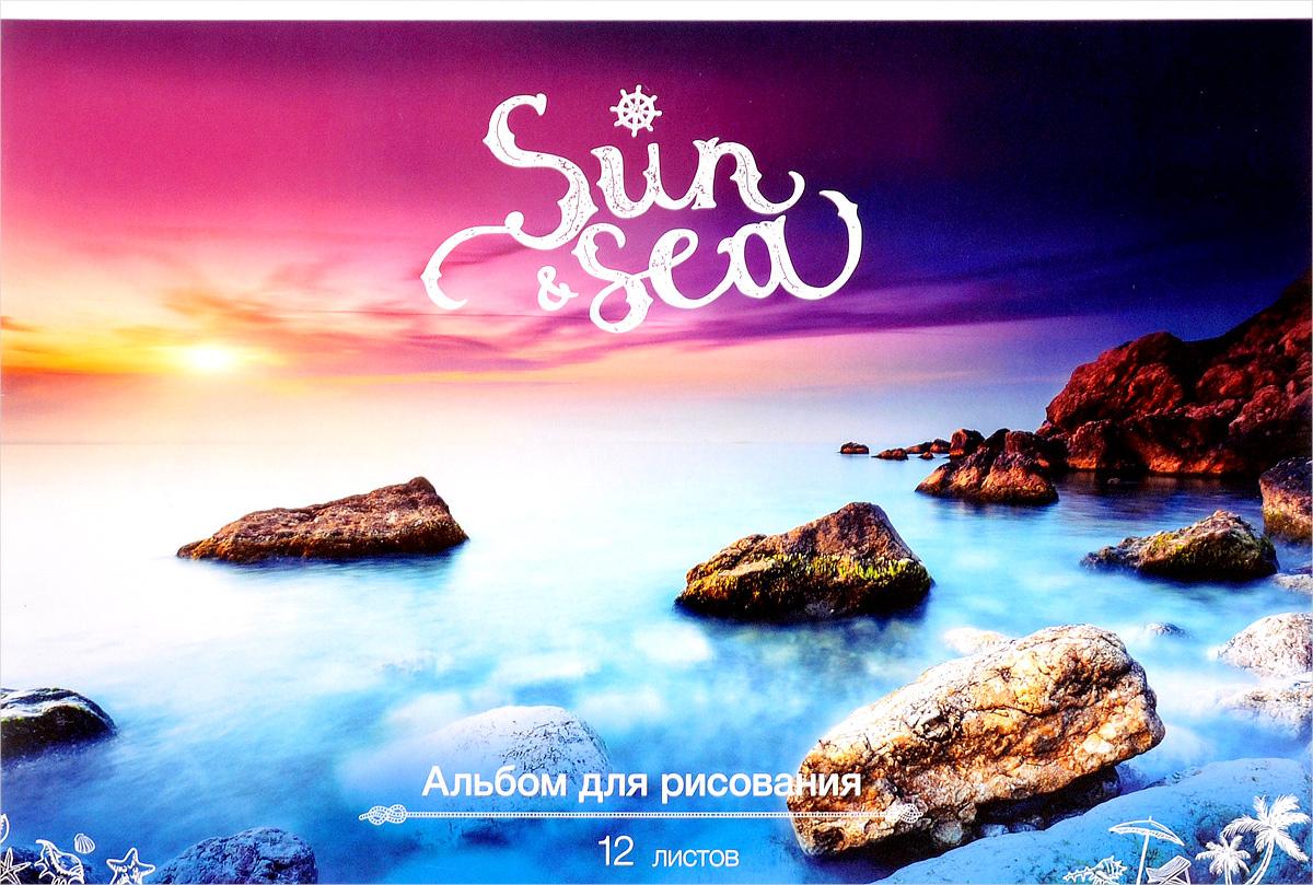 ArtSpace Альбом для рисования Пейзаж Sun & Sea 12 листовА12_9037Альбом для рисования ArtSpace Пейзаж. Sun & Sea порадует маленького художника и вдохновит его на творчество.Альбом изготовлен из белоснежной бумаги с яркой обложкой из картона.Внутренний блок альбома, соединенный двумя металлическими скрепками, состоит из 12 листов. Высокое качество бумаги позволяет рисовать в альбоме карандашами, фломастерами, акварельными и гуашевыми красками.