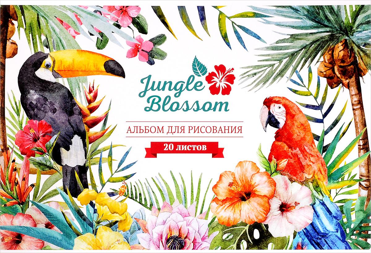 ArtSpace Альбом для рисования Цветы Jungle Blossom 20 листовА20ГЛ_9059Альбом для рисования ArtSpace Цветы. Jungle Blossom будет вдохновлять ребенка на творческий процесс.Альбом изготовлен из белоснежной бумаги с яркой обложкой из мелованного картона, оформленной изображением цветов, попугая и пеликана. Внутренний блок альбома состоит из 20 листов бумаги. Способ крепления - скрепки.Высокое качество бумаги позволяет рисовать в альбоме карандашами, фломастерами, акварельными и гуашевыми красками.Во время рисования совершенствуются ассоциативное, аналитическое и творческое мышления. Занимаясь изобразительным творчеством, малыш тренирует мелкую моторику рук, становится более усидчивым и спокойным.