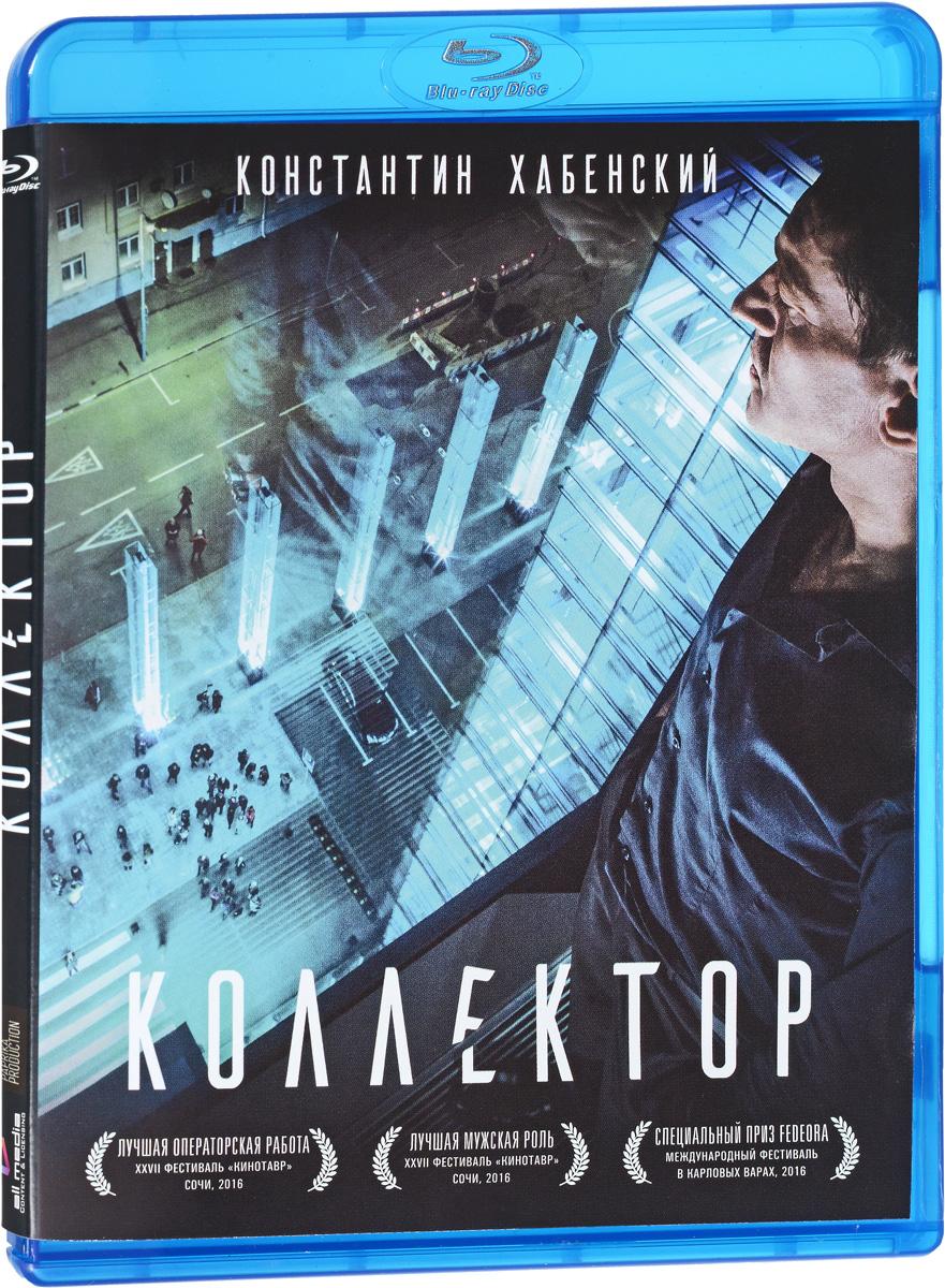 цена на Коллектор (Blu-ray)