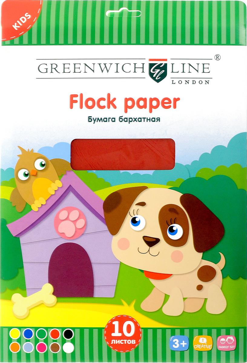 Greenwich Line Цветная бумага бархатная 10 листов формат А4Fp4-07688Бархатная цветная бумага Greenwich Line формата А4 идеально подходит для детского творчества: создания аппликаций, оригами и многого другого.В упаковке 10 листов бархатной бумаги 10 цветов. Бумага упакована в картонную папку.Детские аппликации из цветной бумаги - отличное занятие для развития творческих способностей и познавательной деятельности малыша, а также хороший способ самовыражения ребенка.Рекомендуемый возраст: от 3 лет.