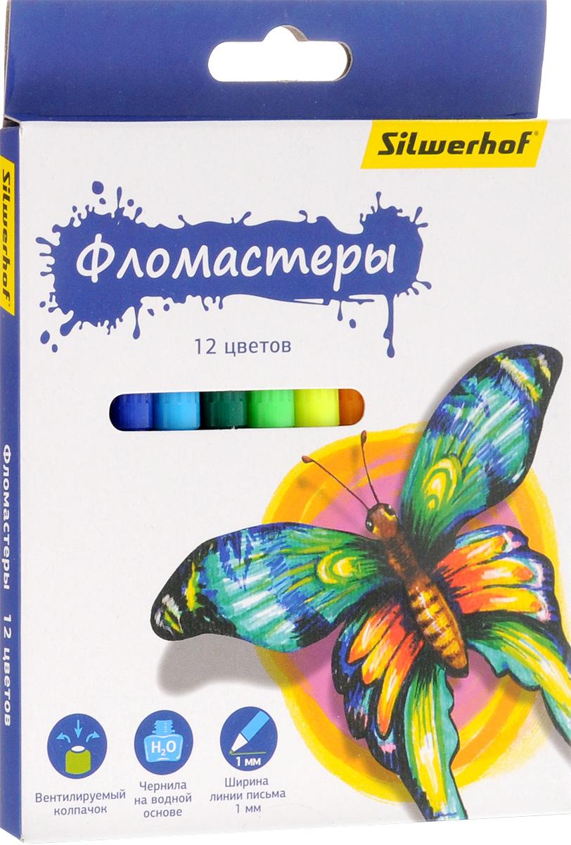 Silwerhof Фломастеры Бабочки 12 цветов фломастеры boom фломастеры 12 цветов