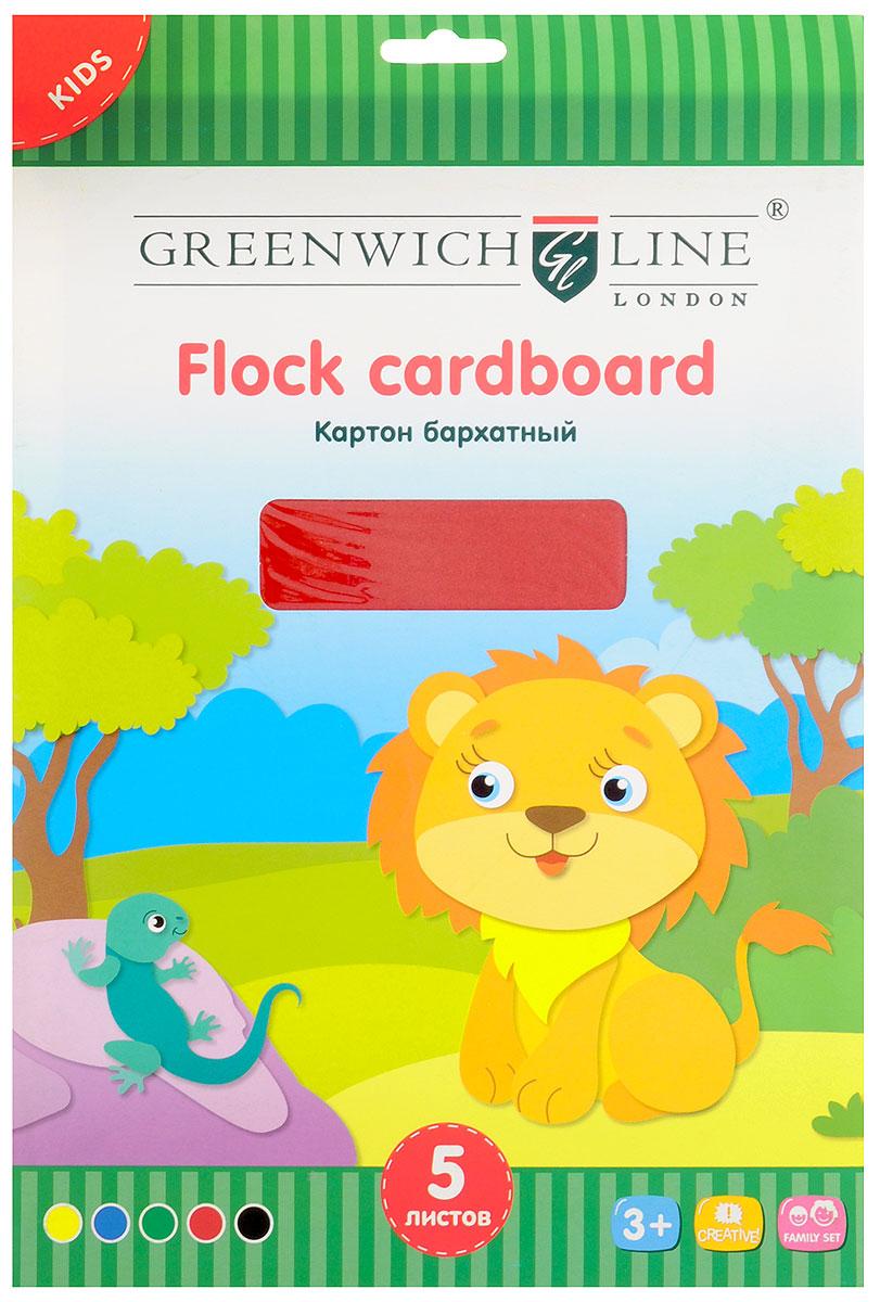 Greenwich Line Картон бархатный 5 листов фетр цветное для творчества 5 листов 5 цветов а4 оттенки зеленого 660643
