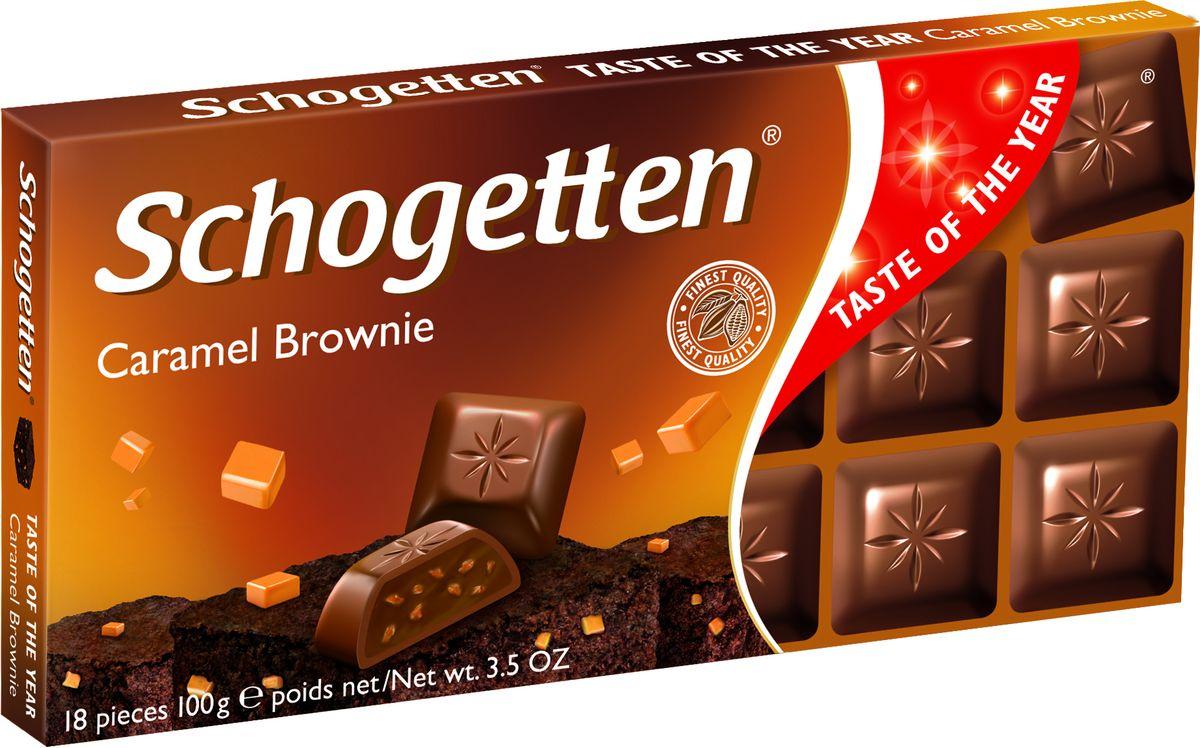 Schogetten Caramel Brownie Молочный шоколад с начинкой из крема брауни, печенья с какао и карамелью, 100 гУТ-00002225Шоколад, который не нужно ломать. Начинка из крема брауни, печенья с какао и карамелью.