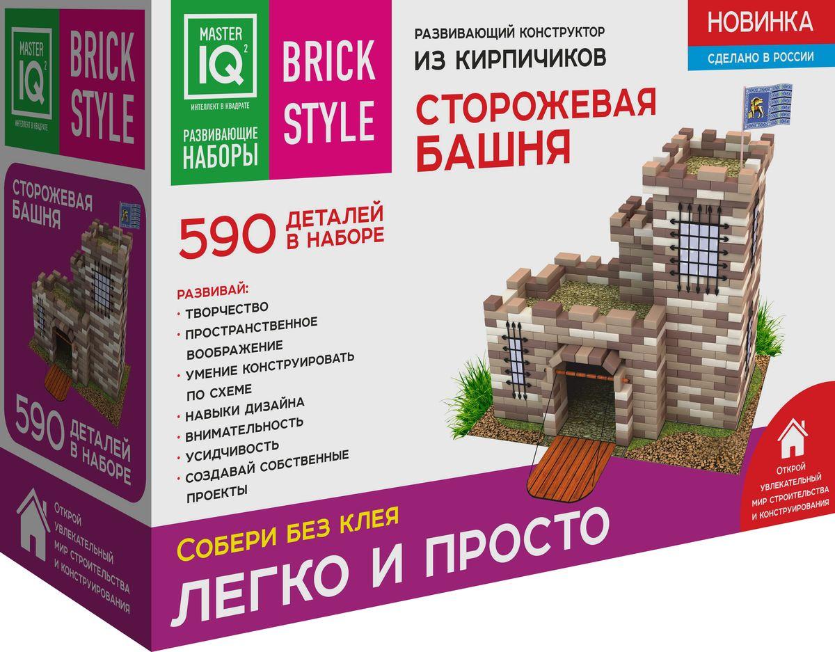 Master IQ Конструктор Brick Style Сторожевая Башня