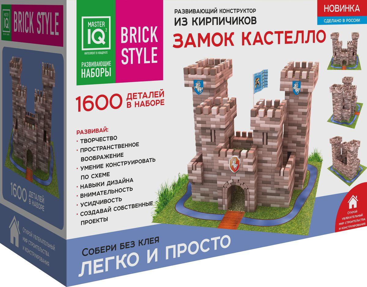 Master IQ Конструктор Brick Style Замок Кастелло