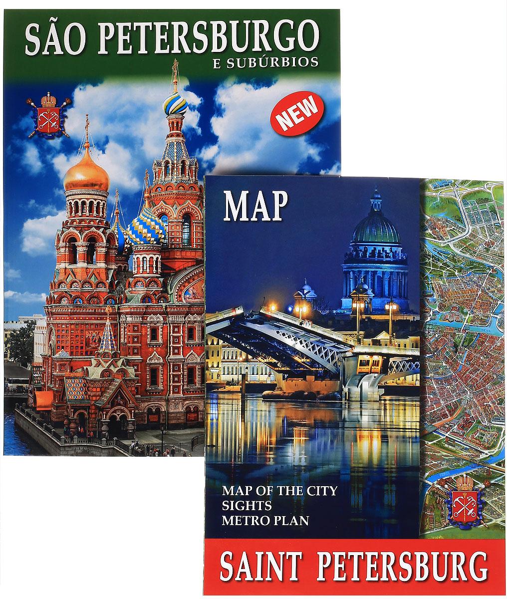 Евгений Анисимов Санкт-Петербург и пригороды (+ карта)