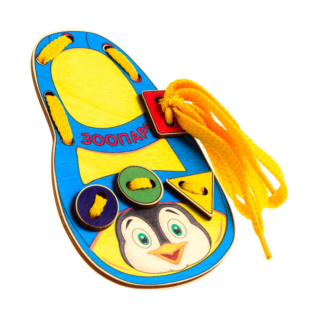Развивающие деревянные игрушки Шнуровка Башмачок Зоопарк Пингвиненок остатки фанеры купить в минске