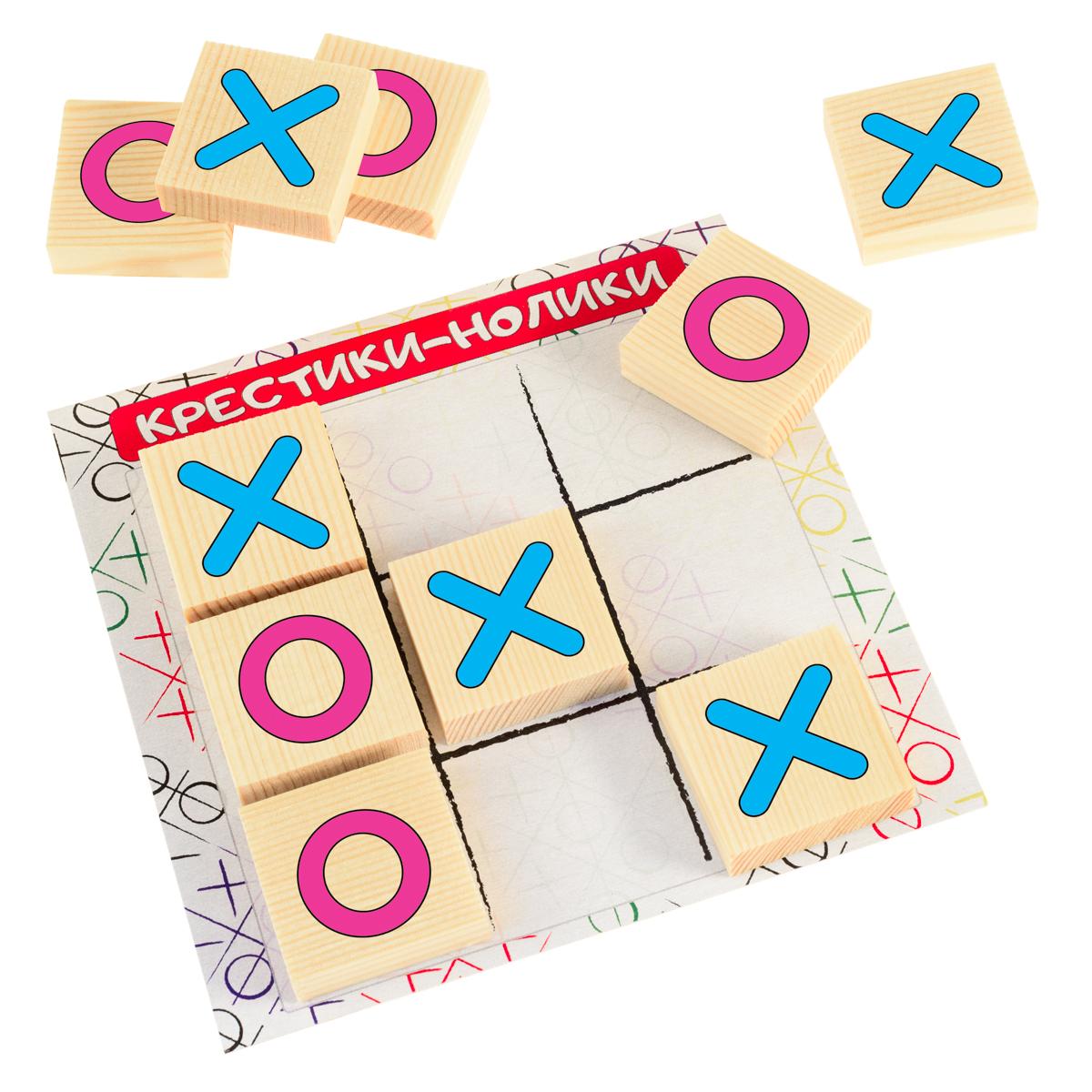 Развивающие деревянные игрушки Обучающая игра Крестики-нолики Классика развивающие деревянные игрушки обучающая игра крестики нолики классика