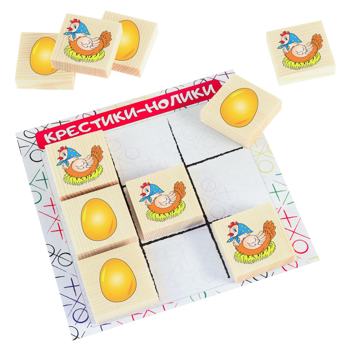 Развивающие деревянные игрушки Обучающая игра Крестики-нолики Курочка и яичко развивающие деревянные игрушки обучающая игра крестики нолики классика