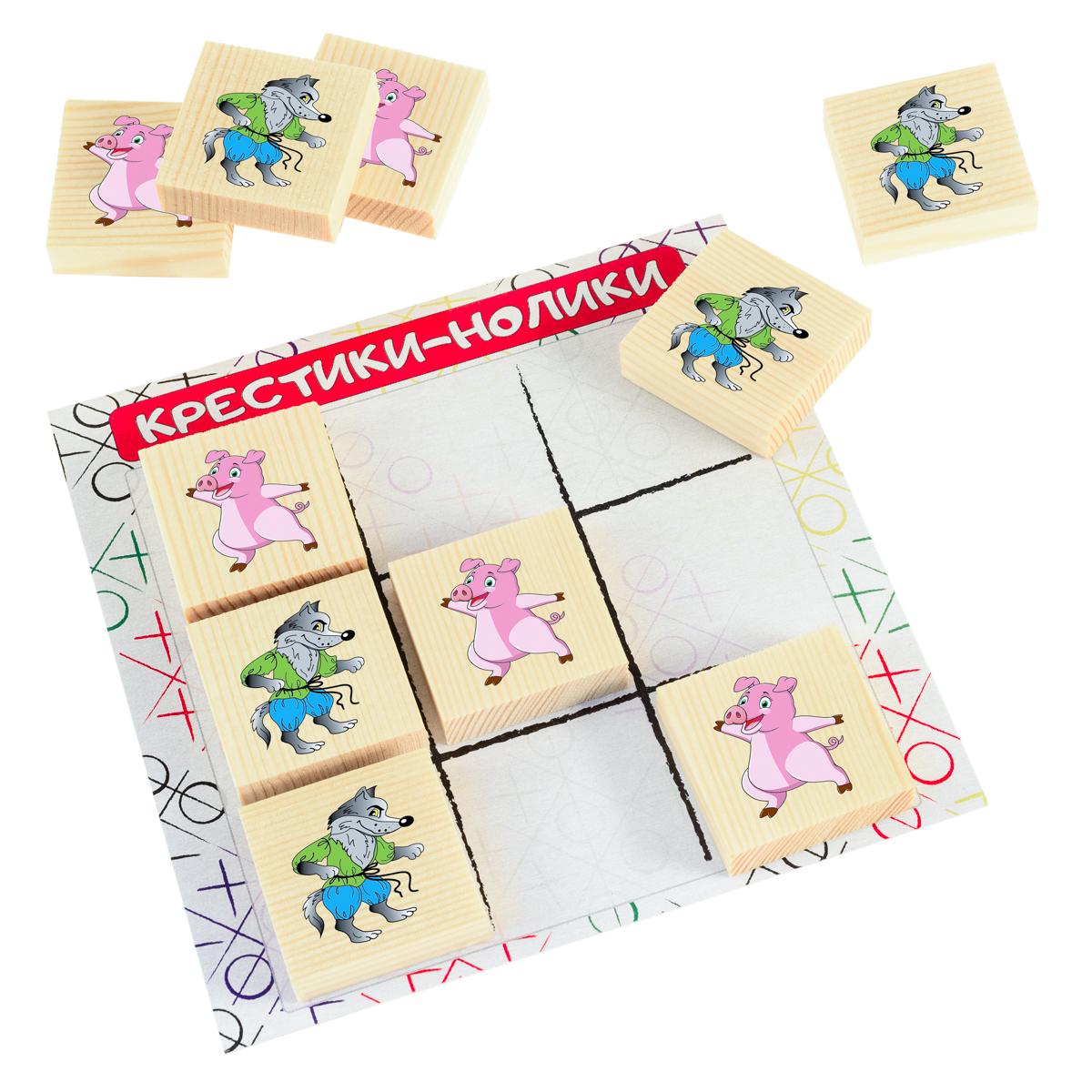 Развивающие деревянные игрушки Обучающая игра Крестики-нолики Волк и поросенок развивающие деревянные игрушки обучающая игра крестики нолики классика