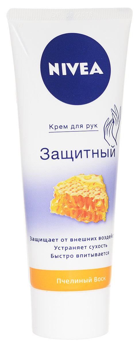 NIVEA Крем для рук Питание и защита 75 мл10051004•Благодаря содержанию пчелиного воска, который обладает замечательными смягчающими, питательными и противовоспалительными свойствами, и усиливает защитный барьер кожи, крем:•защищает от внешних воздействий•устраняет сухость •быстро впитывается