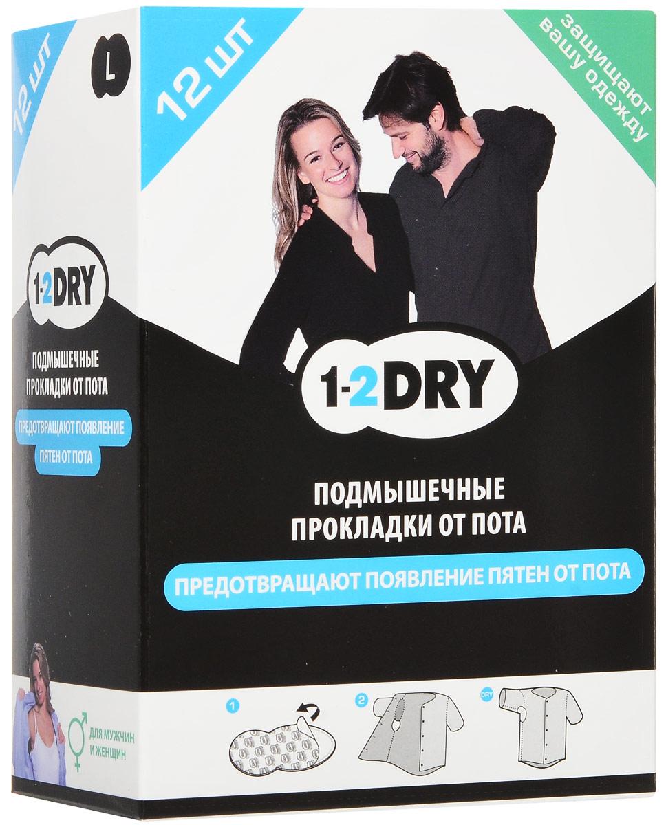 1-2Dry Прокладки для подмышек от пота №12 большие темного цвета00000001193Защищают Вашу одежду, предотвращают появление пятен от пота. Тонкие, мягкие, незаметные, легко крепятся к одежде. Каждая пара в индивидуальной упаковке.