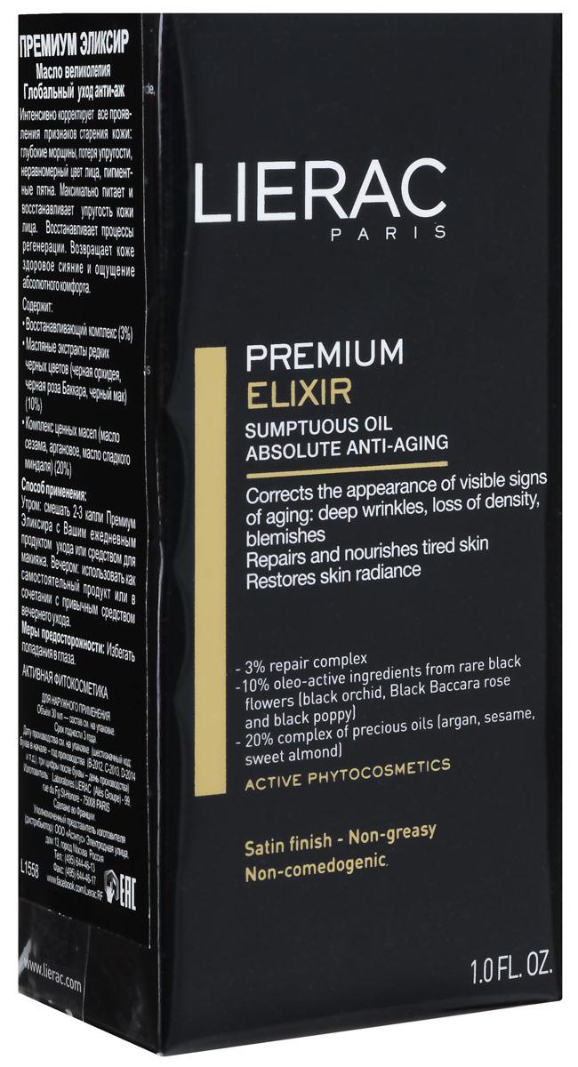 Lierac Premium Эликсир масло великолепия, 30 млL1558Lierac предлагает новинку - изысканный, необыкновенно вкусный и как всегдаэффективный уход для кожи - Premium эликсир.Даже глубокие морщины менее заметны.Возвращает коже здоровый равномерный цвет лица.Уменьшается выраженность пигментации.Кожа увлажнена и напитана.Эффективность:Питание и комфорт кожи 96%.Улучшает цвет лица 77%.