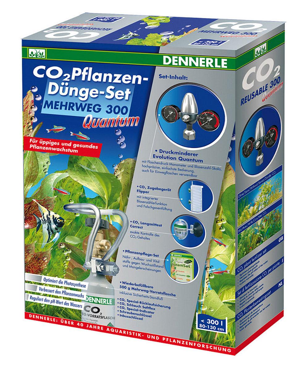 Установка для подачи СО2 в аквариум Dennerle MEHRWEG 300 Space система со2 dennerle нано сет 80г