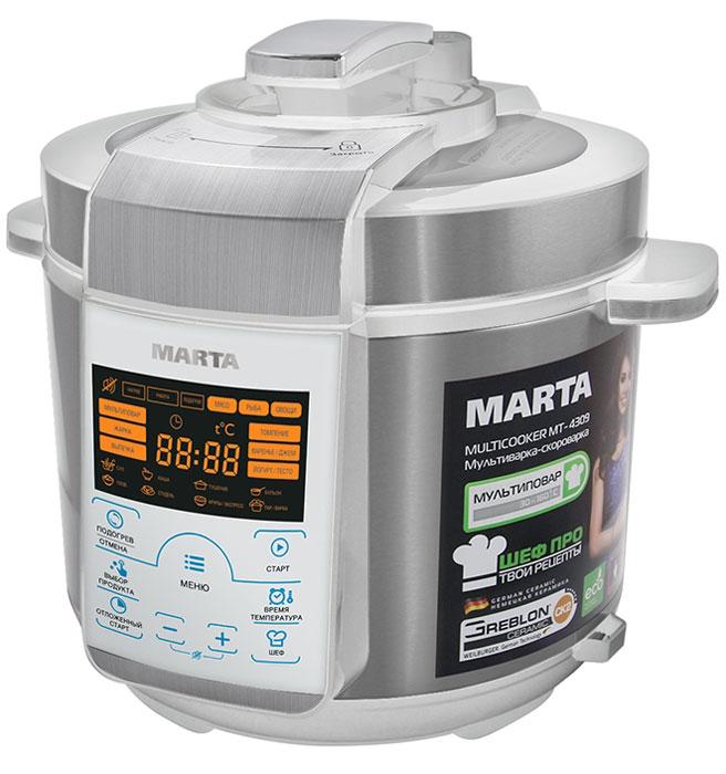 Marta MT-4309, White мультиваркаMT-4309Marta представляет новую уникальную мультиварку-скороварку, обладающую совершенным дизайном и всеми возможными функциями.Marta MT-4309 - это настоящий прибор 2 в 1 - мультиварка и скороварка! Он позволяет готовить с давлением и без давления. Комплектуется толстостенной чашей с немецким керамическим покрытием Greblon CK2. Главной особенностью модели Marta MT-4309 является то, что это универсальное устройство, которое совмещает функции мультиварки и скороварки. В ней есть программы, которые используют технологию приготовления пищи под давлением, а есть программы, присущие простым мультиваркам, в которых приготовление происходит без давления. Ваше блюдо никогда не подгорит, сохранит свой вкус, аромат и витамины. Сенсорное управление позволит с легкостью управляться 45 программами приготовления, из которых 21 - полностью автоматическая: 15 работают в режиме скороварки, а 6 - в режиме мультиварки. Остальные 24 программы настраиваются вручную. А для полного раскрытия кулинарного таланта - программа Мультиповар в комбинации с программой Шеф и функцией Шеф Про! Откройте для себя новые кулинарные возможности со скороварками Marta!Двухслойное керамическое покрытие Greblon CK2 - немецкий стандарт качества в пищевой промышленности. По некоторым своим характеристикам превосходит корейские и прочие аналоги в несколько раз. Создано из природного, экологически чистого материала. Имеет антибактериальные свойства, не окисляется, не выделяет вредные примеси, сохраняет истинный вкус и полезные свойства продуктов, тем самым, заботясь о качестве пищи и, как следствие, здоровье людей. Результатом использования технологии 3D нагрева является объемный равномерный нагрев продукта, подобный тому, который возможен в духовке. Это не только уменьшает время работы прибора, но и гарантирует равномерность термической обработки продуктов, позволяя избежать вероятности их пригорания.Программа автоматического запуска подогрева по завершении большинства программ п
