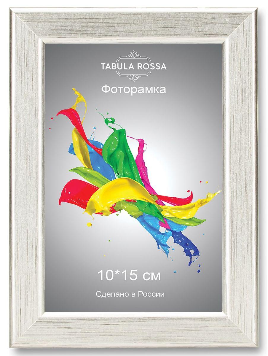 Фоторамка Tabula Rossa, цвет: серебро, 10 х 15 см. ТР 5007ТР 5007Фоторамка Tabula Rossa выполнена в классическом стиле из высококачественного МДФ и стекла, защищающего фотографию. Оборотная сторона рамки оснащена специальной ножкой, благодаря которой ее можно поставить на стол или любое другое место в доме или офисе. Также изделие дополнено двумя специальными креплениями для подвешивания на стену.Такая фоторамка не теряет своих свойств со временем, не деформируется и не выцветает. Она поможет вам оригинально и стильно дополнить интерьер помещения, а также позволит сохранить память о дорогих вам людях и интересных событиях вашей жизни.