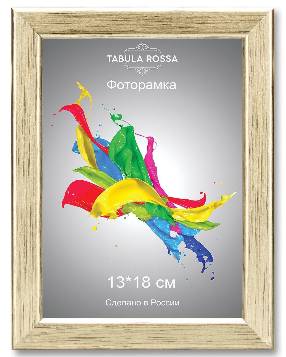Фоторамка Tabula Rossa, цвет: золото, 13 х 18 см. ТР 5025ТР 5025Фоторамка Tabula Rossa выполнена в классическом стиле из высококачественного МДФ и стекла, защищающего фотографию. Оборотная сторона рамки оснащена специальной ножкой, благодаря которой ее можно поставить на стол или любое другое место в доме или офисе. Также изделие дополнено двумя специальными креплениями для подвешивания на стену.Такая фоторамка не теряет своих свойств со временем, не деформируется и не выцветает. Она поможет вам оригинально и стильно дополнить интерьер помещения, а также позволит сохранить память о дорогих вам людях и интересных событиях вашей жизни.