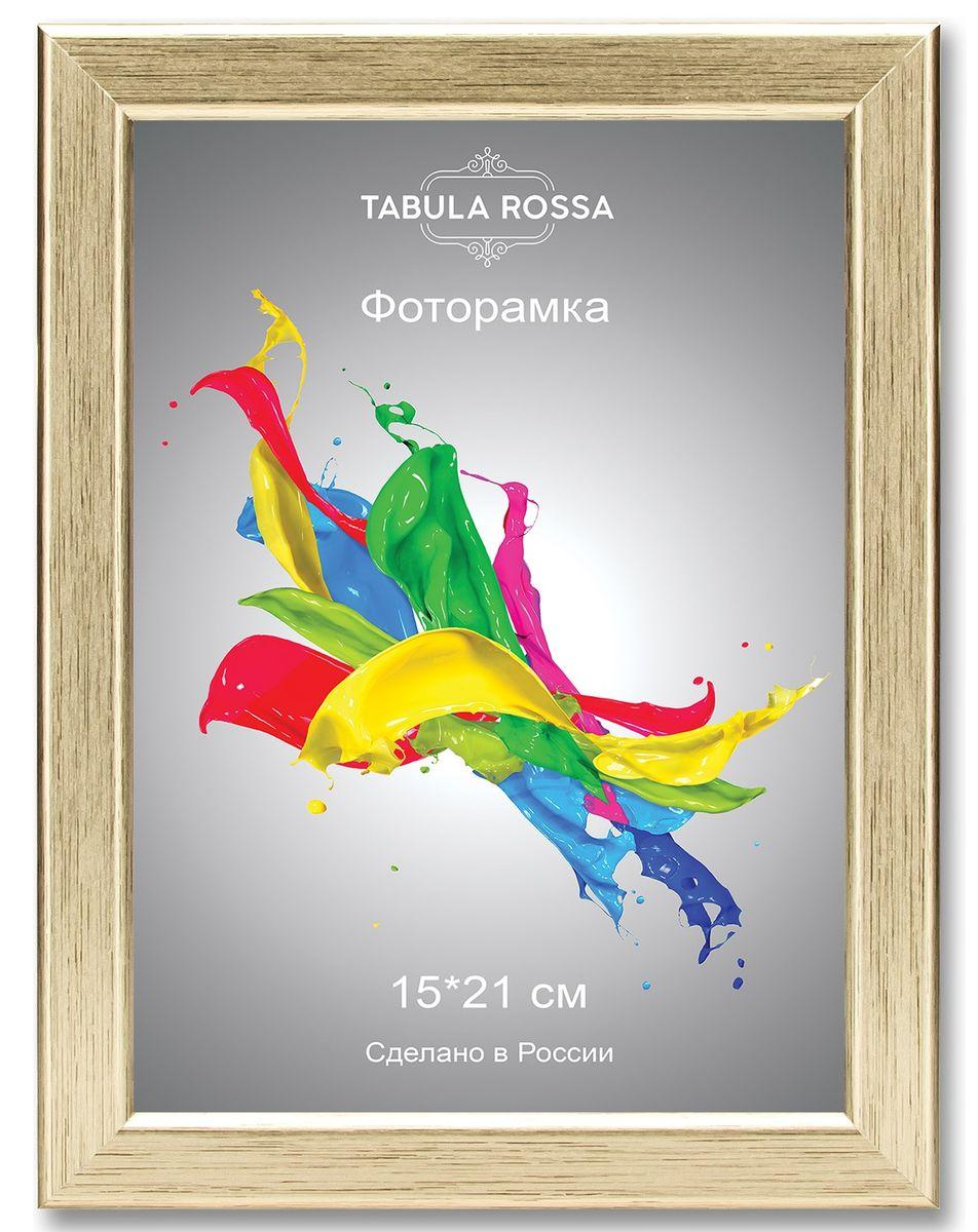 Фоторамка Tabula Rossa, цвет: золото, 15 х 21 см. ТР 5044ТР 5044Фоторамка Tabula Rossa выполнена в классическом стиле из высококачественного МДФ и стекла, защищающего фотографию. Оборотная сторона рамки оснащена специальной ножкой, благодаря которой ее можно поставить на стол или любое другое место в доме или офисе. Также изделие дополнено двумя специальными креплениями для подвешивания на стену.Такая фоторамка не теряет своих свойств со временем, не деформируется и не выцветает. Она поможет вам оригинально и стильно дополнить интерьер помещения, а также позволит сохранить память о дорогих вам людях и интересных событиях вашей жизни.