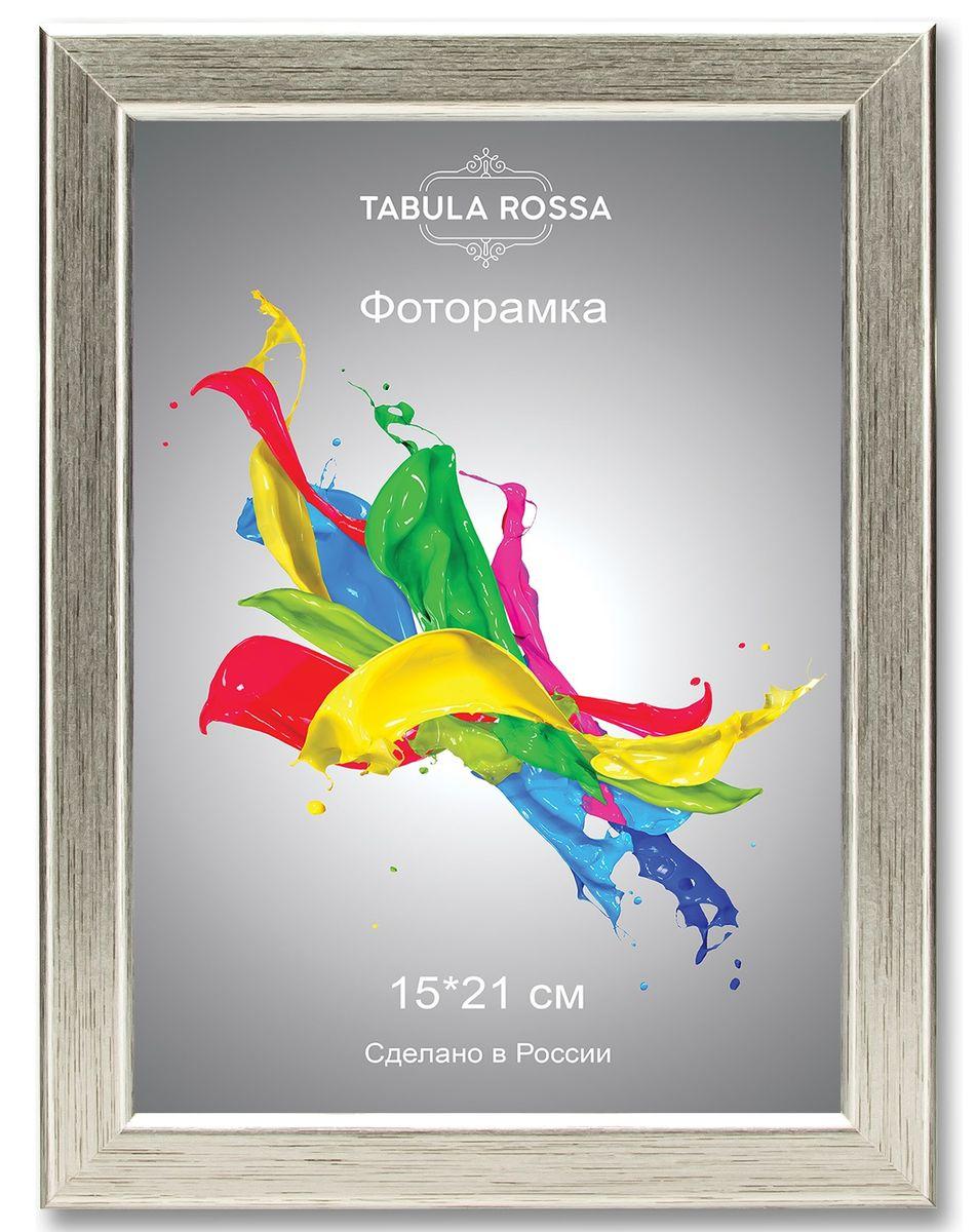 Фоторамка Tabula Rossa, цвет: серебро, 15 х 21 см. ТР 5045ТР 5045Фоторамка Tabula Rossa выполнена в классическом стиле из высококачественного МДФ и стекла, защищающего фотографию. Оборотная сторона рамки оснащена специальной ножкой, благодаря которой ее можно поставить на стол или любое другое место в доме или офисе. Также изделие дополнено двумя специальными креплениями для подвешивания на стену.Такая фоторамка не теряет своих свойств со временем, не деформируется и не выцветает. Она поможет вам оригинально и стильно дополнить интерьер помещения, а также позволит сохранить память о дорогих вам людях и интересных событиях вашей жизни.