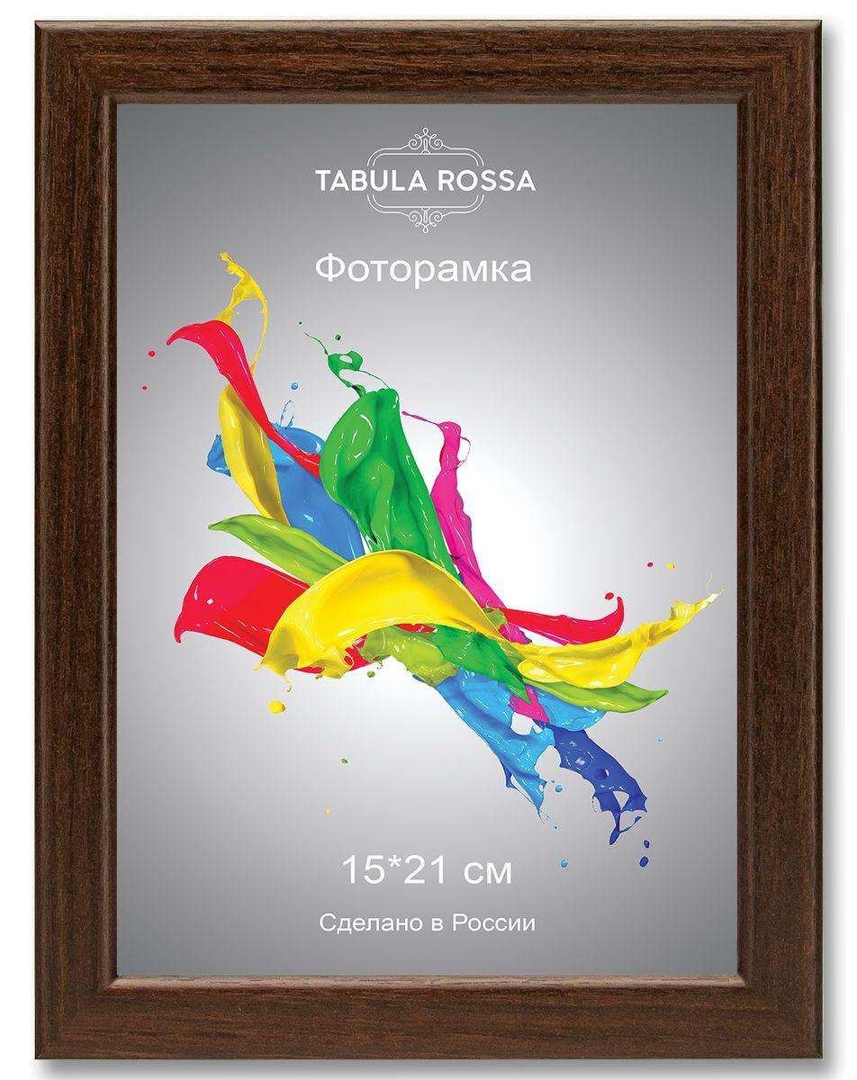 Фоторамка Tabula Rossa, цвет: венге, 15 х 21 см. ТР 5046ТР 5046Фоторамка Tabula Rossa выполнена в классическом стиле из высококачественного МДФ и стекла, защищающего фотографию. Оборотная сторона рамки оснащена специальной ножкой, благодаря которой ее можно поставить на стол или любое другое место в доме или офисе. Также изделие дополнено двумя специальными креплениями для подвешивания на стену.Такая фоторамка не теряет своих свойств со временем, не деформируется и не выцветает. Она поможет вам оригинально и стильно дополнить интерьер помещения, а также позволит сохранить память о дорогих вам людях и интересных событиях вашей жизни.