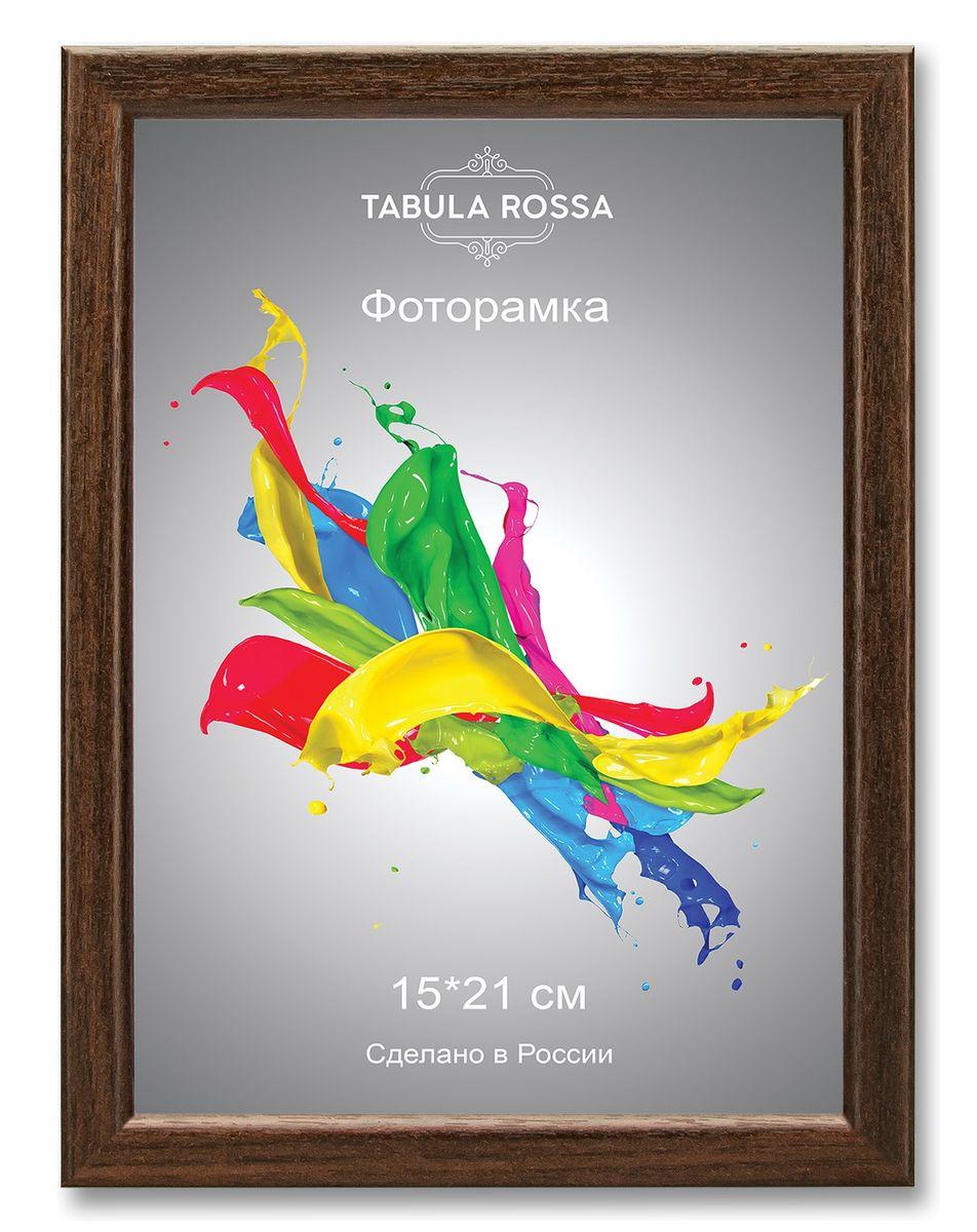 Фоторамка Tabula Rossa, цвет: венге, 15 х 21 см. ТР 5052ТР 5052Фоторамка Tabula Rossa выполнена в классическом стиле из высококачественного МДФ и стекла, защищающего фотографию. Оборотная сторона рамки оснащена специальной ножкой, благодаря которой ее можно поставить на стол или любое другое место в доме или офисе. Также изделие дополнено двумя специальными креплениями для подвешивания на стену.Такая фоторамка не теряет своих свойств со временем, не деформируется и не выцветает. Она поможет вам оригинально и стильно дополнить интерьер помещения, а также позволит сохранить память о дорогих вам людях и интересных событиях вашей жизни.