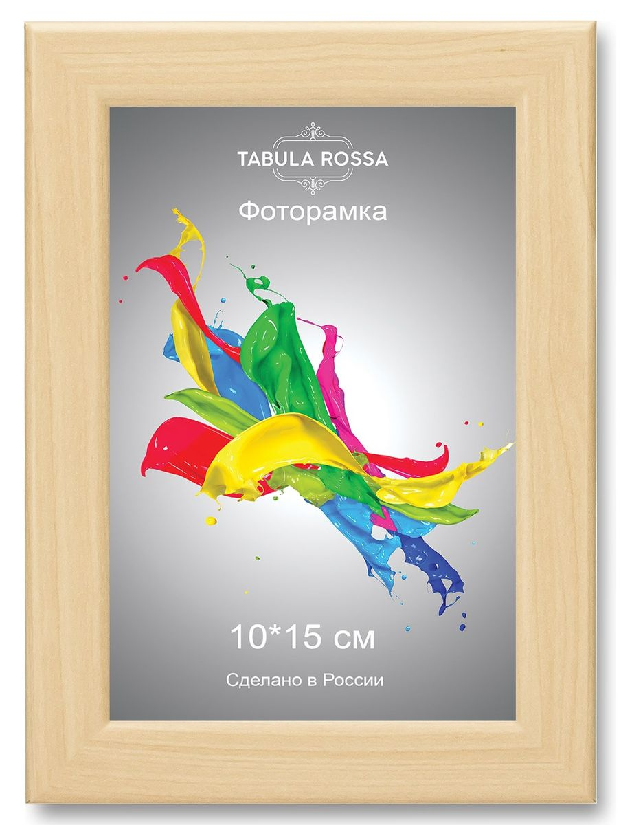 Фоторамка Tabula Rossa, цвет: клен, 10 х 15 см. ТР 5115 tabula rossa фоторамка 21х30 с галстуком 451