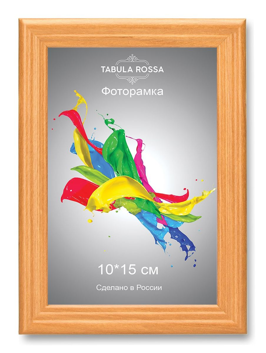Фоторамка Tabula Rossa, цвет: ольха, 10 х 15 см. ТР 5118 modalada ru