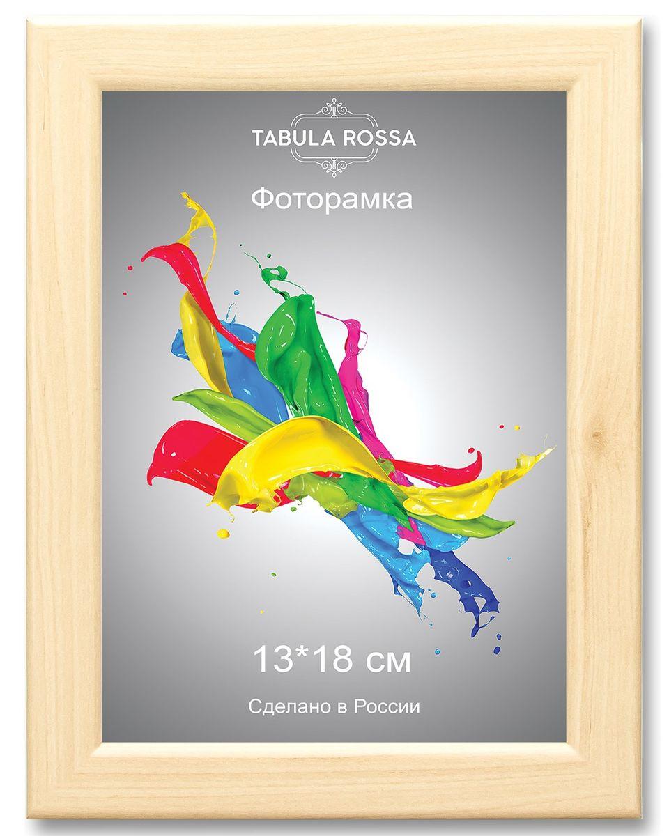 Фоторамка Tabula Rossa, цвет: клен арктик, 13 х 18 см. ТР 5122 фоторамки tabula rossa фоторамка 13х18 455