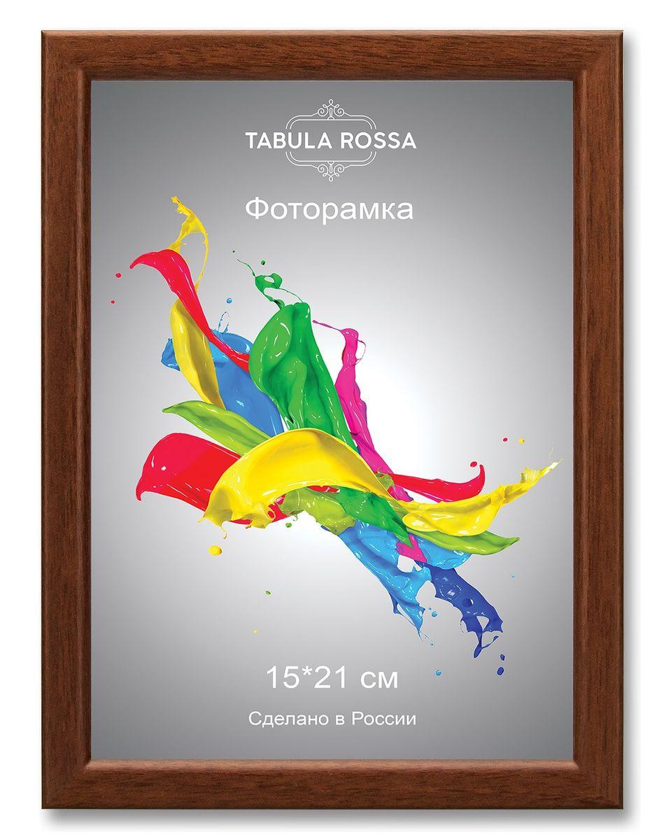 Фоторамка Tabula Rossa, цвет: орех, 15 х 21 см. ТР 5130ТР 5130Фоторамка Tabula Rossa выполнена в классическом стиле из высококачественного МДФ и стекла, защищающего фотографию. Оборотная сторона рамки оснащена специальной ножкой, благодаря которой ее можно поставить на стол или любое другое место в доме или офисе. Также изделие дополнено двумя специальными креплениями для подвешивания на стену.Такая фоторамка не теряет своих свойств со временем, не деформируется и не выцветает. Она поможет вам оригинально и стильно дополнить интерьер помещения, а также позволит сохранить память о дорогих вам людях и интересных событиях вашей жизни.