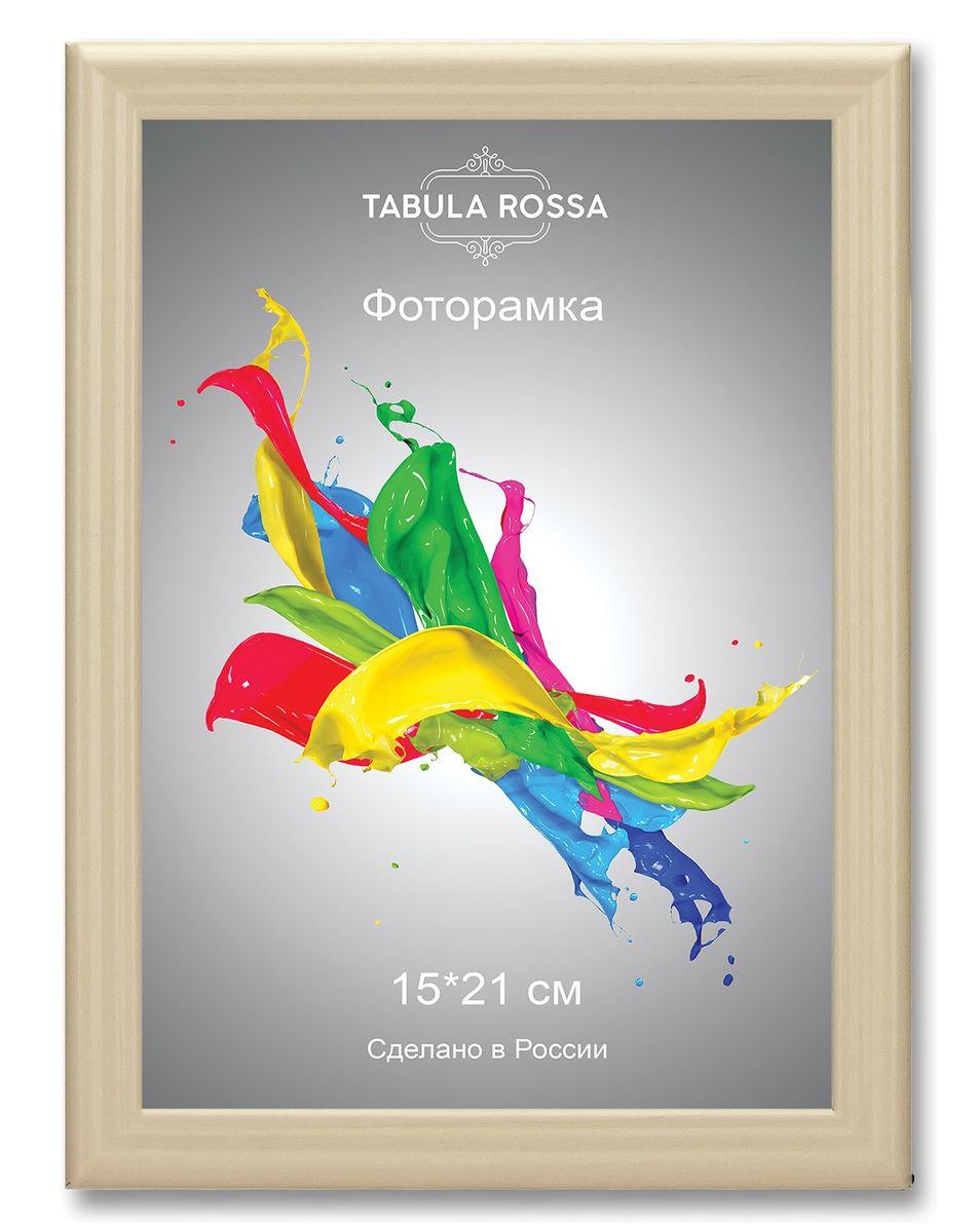 Фоторамка Tabula Rossa, цвет: слоновая кость, 15 х 21 см. ТР 5131ТР 5131Фоторамка Tabula Rossa выполнена в классическом стиле из высококачественного МДФ и стекла,защищающего фотографию. Оборотная сторона рамки оснащенаспециальной ножкой, благодаря которой ее можно поставить на стол или любоедругое место в доме или офисе. Также изделие дополнено двумя специальнымикреплениями для подвешивания на стену.Такая фоторамка не теряет своих свойств со временем, не деформируется и не выцветает. Она поможет вам оригинально и стильно дополнитьинтерьер помещения, а также позволит сохранить память о дорогих вам людях иинтересных событиях вашей жизни.