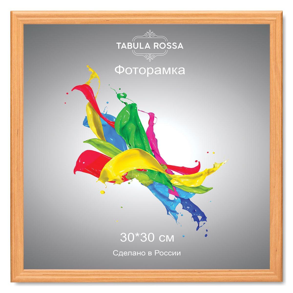 Фоторамка Tabula Rossa, цвет: ольха, 30 х 30 см. ТР 5140ТР 5140Фоторамка Tabula Rossa выполнена в классическом стиле из высококачественного МДФ и стекла, защищающего фотографию. Оборотная сторона рамки оснащена специальной ножкой, благодаря которой ее можно поставить на стол или любое другое место в доме или офисе. Также изделие дополнено двумя специальными креплениями для подвешивания на стену.Такая фоторамка не теряет своих свойств со временем, не деформируется и не выцветает. Она поможет вам оригинально и стильно дополнить интерьер помещения, а также позволит сохранить память о дорогих вам людях и интересных событиях вашей жизни.
