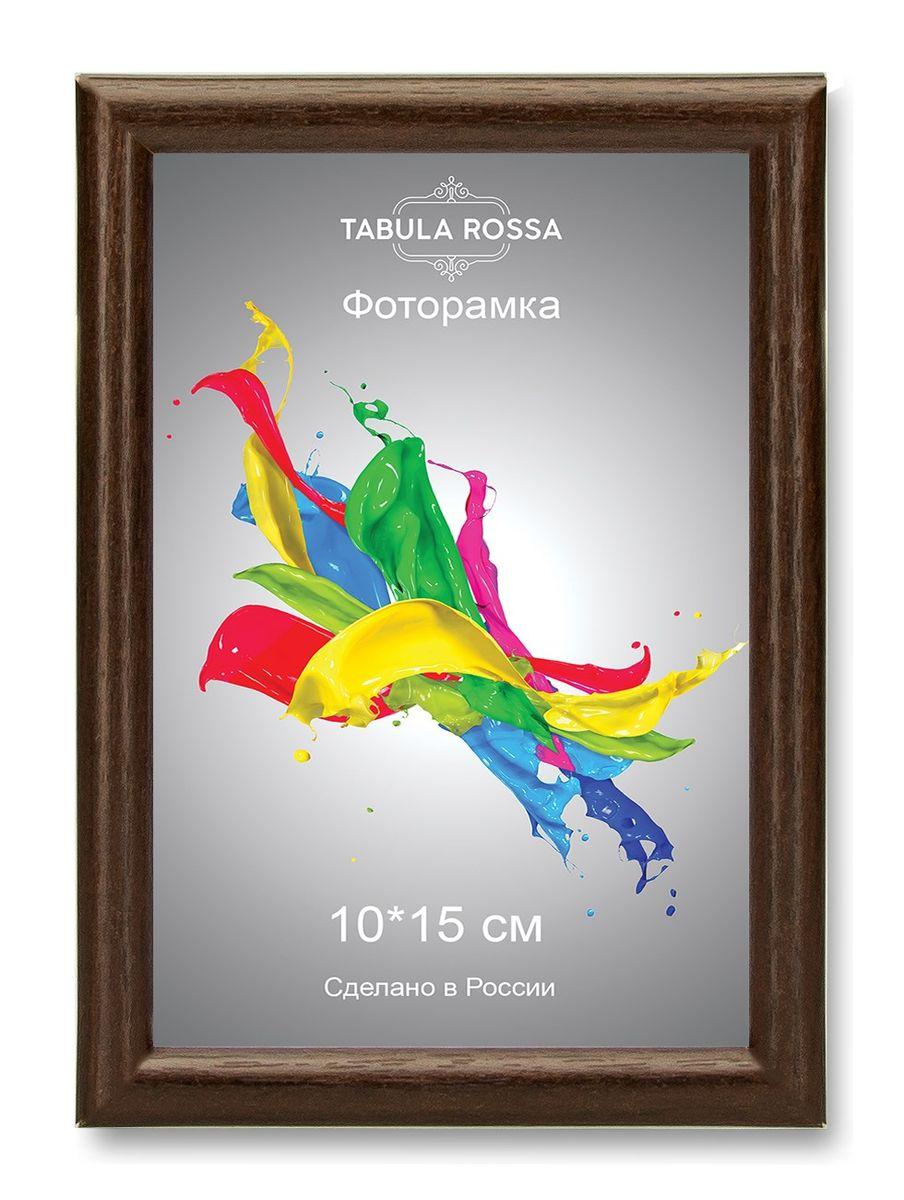 Фоторамка Tabula Rossa, цвет: венге, 10 х 15 см. ТР 5155ТР 5155Фоторамка Tabula Rossa выполнена в классическом стиле из высококачественного МДФ и стекла, защищающего фотографию. Оборотная сторона рамки оснащена специальной ножкой, благодаря которой ее можно поставить на стол или любое другое место в доме или офисе. Также изделие дополнено двумя специальными креплениями для подвешивания на стену.Такая фоторамка не теряет своих свойств со временем, не деформируется и не выцветает. Она поможет вам оригинально и стильно дополнить интерьер помещения, а также позволит сохранить память о дорогих вам людях и интересных событиях вашей жизни.