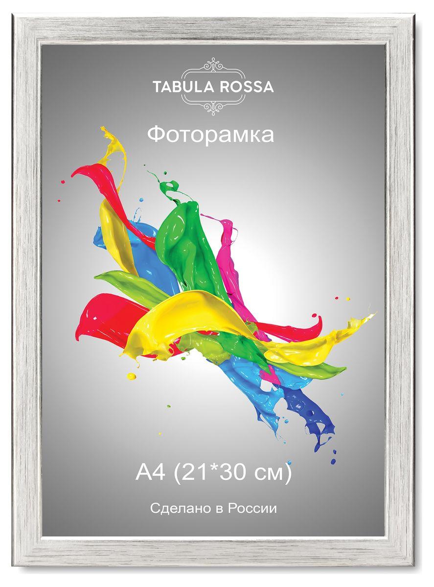 Фоторамка Tabula Rossa, цвет: серебро, 21 х 30 см. ТР 5311ТР 5311Фоторамка Tabula Rossa выполнена в классическом стиле из высококачественного МДФ и стекла, защищающего фотографию. Оборотная сторона рамки оснащена двумя специальными креплениями для подвешивания на стену.Такая фоторамка не теряет своих свойств со временем, не деформируется и не выцветает. Она поможет вам оригинально и стильно дополнить интерьер помещения, а также позволит сохранить память о дорогих вам людях и интересных событиях вашей жизни.