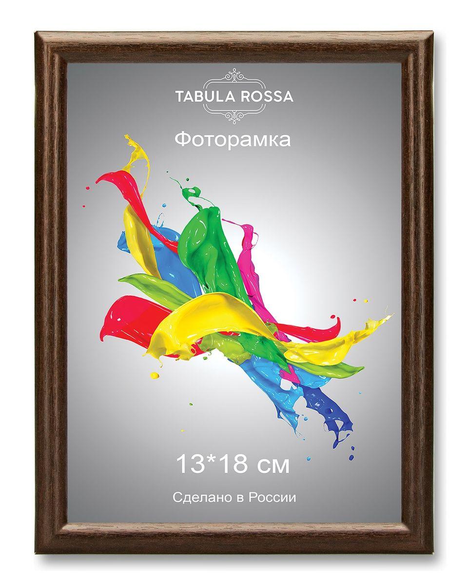 Фоторамка Tabula Rossa, цвет: венге, 13 х 18 см. ТР 6002ТР 6002Фоторамка Tabula Rossa выполнена в классическом стиле из высококачественного МДФ и стекла, защищающего фотографию. Оборотная сторона рамки оснащена специальной ножкой, благодаря которой ее можно поставить на стол или любое другое место в доме или офисе. Также изделие дополнено двумя специальными креплениями для подвешивания на стену.Такая фоторамка не теряет своих свойств со временем, не деформируется и не выцветает. Она поможет вам оригинально и стильно дополнить интерьер помещения, а также позволит сохранить память о дорогих вам людях и интересных событиях вашей жизни.