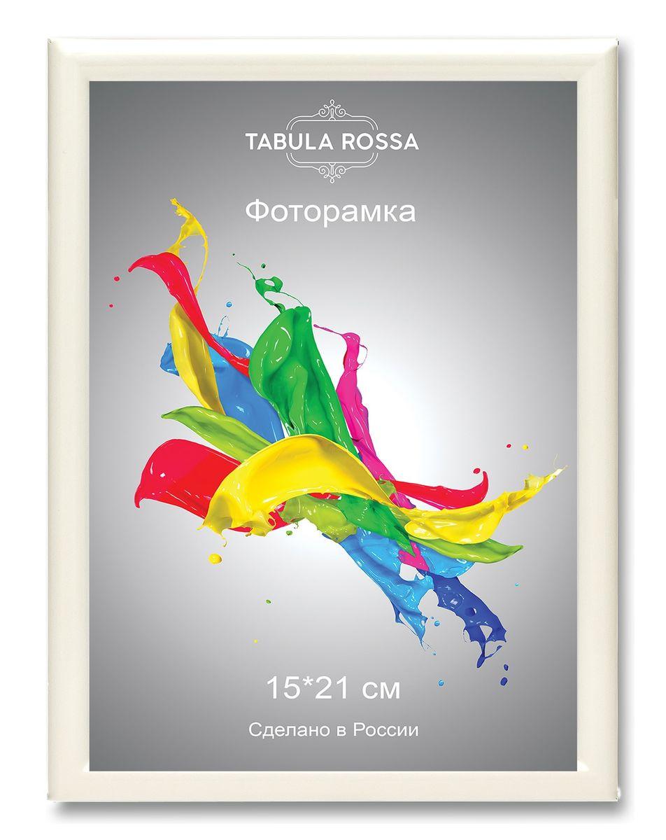 Фоторамка Tabula Rossa, цвет: белый глянец, 15 х 21 см. ТР 6006ТР 6006Фоторамка Tabula Rossa выполнена в классическом стиле из высококачественного МДФ и стекла,защищающего фотографию. Оборотная сторона рамки оснащенаспециальной ножкой, благодаря которой ее можно поставить на стол или любоедругое место в доме или офисе. Также изделие дополнено двумя специальнымикреплениями для подвешивания на стену.Такая фоторамка не теряет своих свойств со временем, не деформируется и не выцветает. Она поможет вам оригинально и стильно дополнитьинтерьер помещения, а также позволит сохранить память о дорогих вам людях иинтересных событиях вашей жизни.