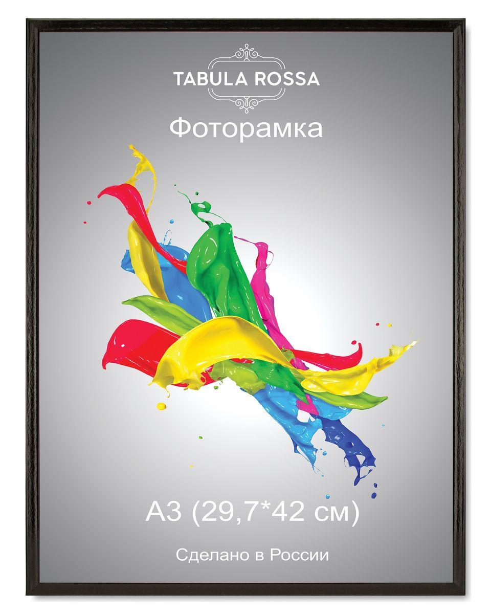 Фоторамка Tabula Rossa, цвет: черный глянец, 29,7 х 42 см. ТР 6010ТР 6010Фоторамка Tabula Rossa выполнена в классическом стиле из высококачественного МДФ и стекла,защищающего фотографию. Оборотная сторона рамки оснащенаспециальной ножкой, благодаря которой ее можно поставить на стол или любоедругое место в доме или офисе. Также изделие дополнено двумя специальнымикреплениями для подвешивания на стену.Такая фоторамка не теряет своих свойств со временем, не деформируется и не выцветает. Она поможет вам оригинально и стильно дополнитьинтерьер помещения, а также позволит сохранить память о дорогих вам людях иинтересных событиях вашей жизни.