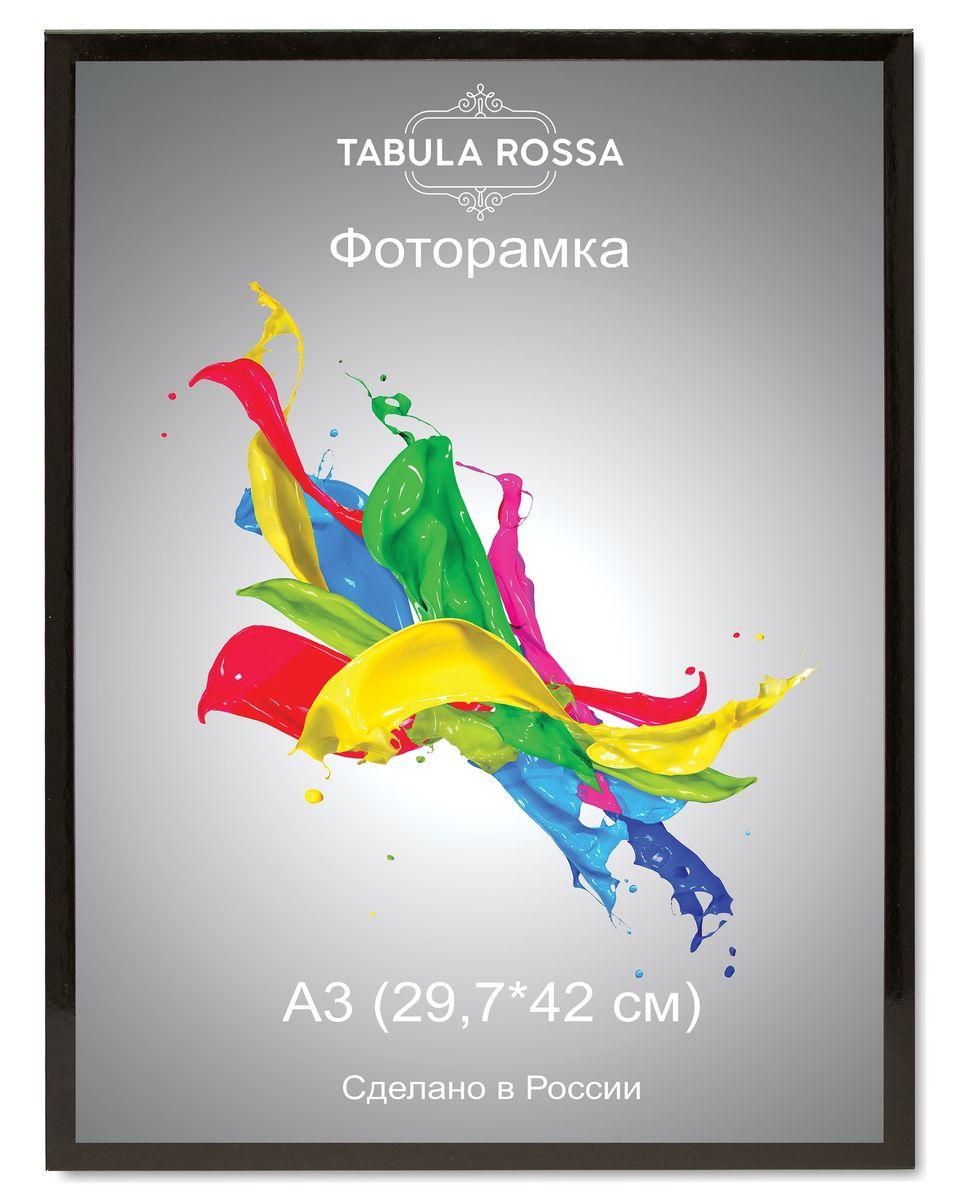 Фоторамка Tabula Rossa, цвет: черный глянец, 29,7 х 42 см. ТР 6012ТР 6012Фоторамка Tabula Rossa выполнена в классическом стиле из высококачественного МДФ и стекла, защищающего фотографию. Оборотная сторона рамки оснащена специальной ножкой, благодаря которой ее можно поставить на стол или любое другое место в доме или офисе. Также изделие дополнено двумя специальными креплениями для подвешивания на стену.Такая фоторамка не теряет своих свойств со временем, не деформируется и не выцветает. Она поможет вам оригинально и стильно дополнить интерьер помещения, а также позволит сохранить память о дорогих вам людях и интересных событиях вашей жизни.