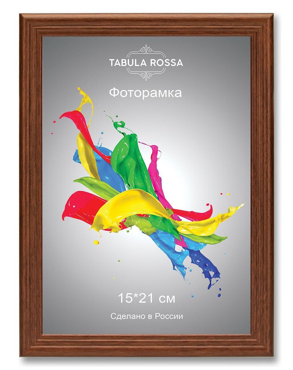 Фоторамка Tabula Rossa, цвет: орех, 15 х 21 см. ТР 6019ТР 6019Фоторамка Tabula Rossa выполнена в классическом стиле из высококачественного МДФ и стекла, защищающего фотографию. Оборотная сторона рамки оснащена специальной ножкой, благодаря которой ее можно поставить на стол или любое другое место в доме или офисе. Также изделие дополнено двумя специальными креплениями для подвешивания на стену.Такая фоторамка не теряет своих свойств со временем, не деформируется и не выцветает. Она поможет вам оригинально и стильно дополнить интерьер помещения, а также позволит сохранить память о дорогих вам людях и интересных событиях вашей жизни.