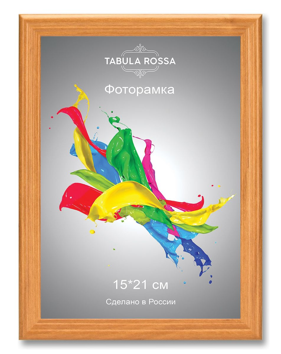 Фоторамка Tabula Rossa, цвет: ольха, 15 х 21 см. ТР 6022ТР 6022Фоторамка Tabula Rossa выполнена в классическом стиле из высококачественного МДФ и стекла, защищающего фотографию. Оборотная сторона рамки оснащена специальной ножкой, благодаря которой ее можно поставить на стол или любое другое место в доме или офисе. Также изделие дополнено двумя специальными креплениями для подвешивания на стену.Такая фоторамка не теряет своих свойств со временем, не деформируется и не выцветает. Она поможет вам оригинально и стильно дополнить интерьер помещения, а также позволит сохранить память о дорогих вам людях и интересных событиях вашей жизни.