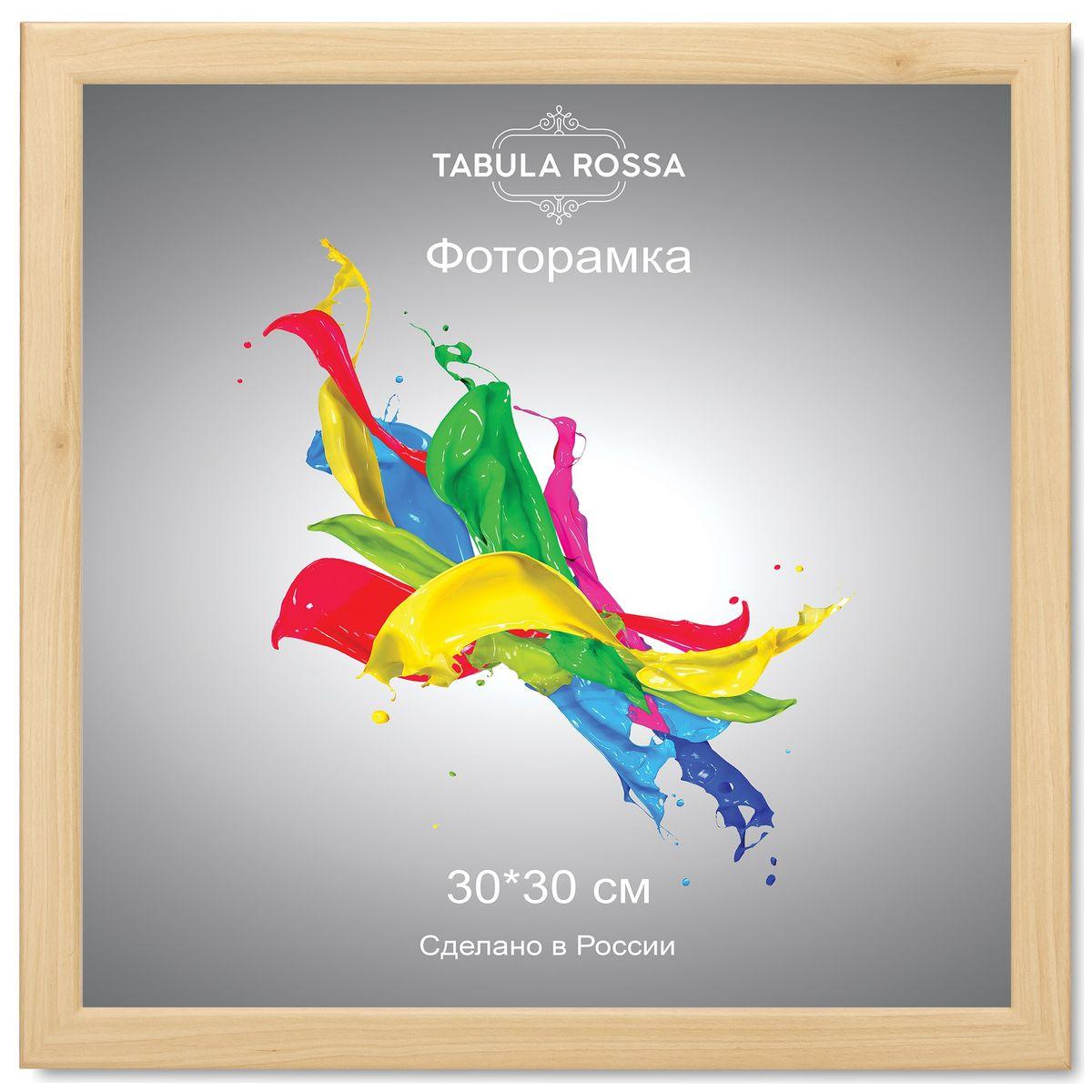 Фоторамка Tabula Rossa, цвет: клен, 30 х 30 см. ТР 6036 фоторамки tabula rossa фоторамка 13х18 455