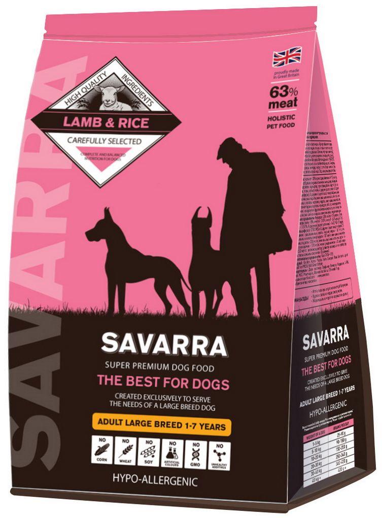 Корм сухой Savarra для взрослых собак крупных пород, с ягненком и рисом, 12 кг savarra savarra puppy large breed сухой корм для щенков крупных пород с ягненком и рисом 18 кг