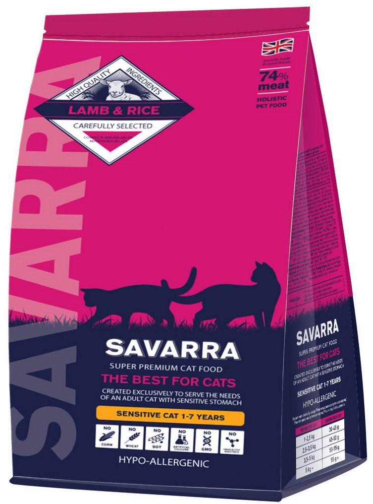 Корм сухой Savarra для взрослых кошек с чувствительным пищеварением, с ягненком и рисом, 2 кг5649121Сухой корм Savarra - это гипоаллергенный полнорационный корм для взрослых кошек с чувствительным пищеварением.Изготовлен на основе свежего мяса ягненка. Мясо ягненка низкокалорийное, очень легко усваивается и содержит достаточное для организма количество животных жиров, питательных веществ и микроэлементов, поэтому идеально подходит для животных с чувствительным пищеварением. Белок ягнятины имеет полный набор необходимых аминокислот. Ягнятина так же имеет низкую жирность, что делает ее максимально полезной и при этом диетической. Мясо ягненка богато селеном, который стимулирует иммунную систему. Состав: свежее мясо ягненка, дегидрированное мясо ягненка, коричневый рис, рис, дегидрированное мясо лосося, жир индейки, дегидрированные яйца, горох, натуральный ароматизатор, пивные дрожжи, семена льна, лососевое масло, витамин А (ретинола ацетат), витамин D3 (холекальциферол), витамин Е (альфа-токоферола ацетат), аминокислотный хелат цинка гидрат, аминокислотный хелат железа гидрат, аминокислотный хелат марганца гидрат, аминокислотный хелат меди гидрат, метионин, таурин, юкка шидигера, яблоко, морковь, помидоры, морские водоросли, клюква, черника. Пищевая ценность: белки - 28%, масла и жиры - 17%, клетчатка - 1.5%, зола - 10%, влажность - 7%, омега -6 - 2.93%, омега-3 - 1.42%, кальций - 2.72%, фосфор - 1.77%, витамин А (ретинола ацетат) - 19667 МЕ/кг, витамин D3 (холекальциферол) - 1573 МЕ/кг, витамин Е (альфа-токоферола ацетат) - 87 мг/кг, аминокислотный хелат цинка гидрат - 583 мг/кг, аминокислотный хелат железа гидрат - 437 мг/кг, аминокислотный хелат марганца гидрат - 175 мг/кг, аминокислотный хелат меди гидрат - 44 мг/кг, метионин - 1866 мг/кг, таурин - 1389 мг/кг, натуральные антиоксиданты (экстракт розмарина и смесь токоферолов - источник витамина Е).Энергетическая ценность: Ккал/100 г = 370.Товар сертифицирован.