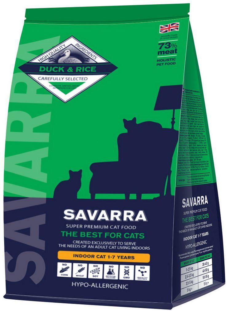 Корм сухой Savarra для взрослых кошек, живущих в помещении, с уткой и рисом, 2 кг5649131Сухой корм Savarra - это гипоаллергенный полнорационный корм для взрослых кошек, живущих в помещении.Изготовлен на основе свежего мяса утки. Утиный жир содержит большое количество омега-3 жирных ненасыщенных кислот, являющихся настоящим лекарством для сердечно-сосудистой системы и улучшающих работу мозга. Кроме жирных кислот химический состав утиного мяса содержит большое количество разнообразных витаминов и минералов: витамины А, Е, К, все витамины группы В. Полезные свойства утиного мяса также в его насыщенности белком. Утиное мясо является более богатым источником незаменимых аминокислот. Важно и то, что состав мяса утки содержит в два раза больше витамина А, чем любой другой вид мяса. Польза этого витамина, а значит, и польза мяса утки в том, что они помогают улучшить состояние кожи и обострить зрение. Особые добавки в виде овощей, ягод и фруктов, снабжают организм необходимыми микроэлементами, заботясь о здоровье кошки.Состав: свежее мясо утки, дегидрированное мясо утки, рис, овес, жир индейки, горох, натуральный ароматизатор, семена льна, лососевое масло, витамин А (ретинола ацетат), витамин D3 (холекальциферол), витамин Е (альфа-токоферола ацетат), аминокислотный хелат цинка гидрат, аминокислотный хелат железа гидрат, аминокислотный хелат марганца гидрат, аминокислотный хелат меди гидрат, метионин, таурин, юкка шидигера, яблоко, морковь, помидоры, морские водоросли, клюква, шпинат.Пищевая ценность: белки - 30%, масла и жиры - 20%, клетчатка - 1.5% , зола - 9%, влажность - 7%, Омега -6 - 3.00%, Омега-3 - 1.20%, кальций - 1.71%, фосфор - 1.23%, витамин А (ретинола ацетат) - 19667 МЕ/кг, витамин D3 (холекальциферол ) - 1573 МЕ/кг, витамин Е (альфа-токоферола ацетат) - 87 мг/кг, аминокислотный хелат цинка гидрат - 583 мг/кг, аминокислотный хелат железа гидрат - 437 мг/кг, аминокислотный хелат марганца гидрат - 175 мг/кг, аминокислотный хелат меди гидрат - 44 мг/кг, метионин - 