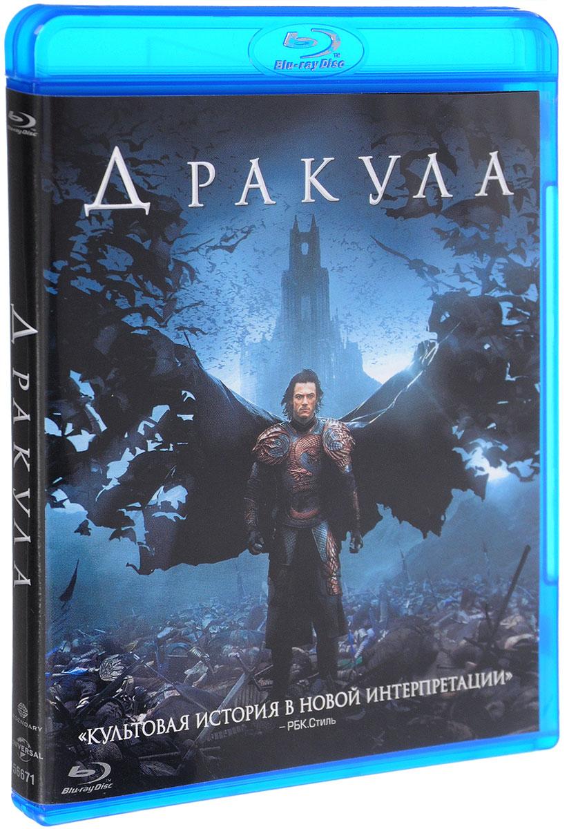 Дракула (Blu-ray) двойной форсаж blu ray
