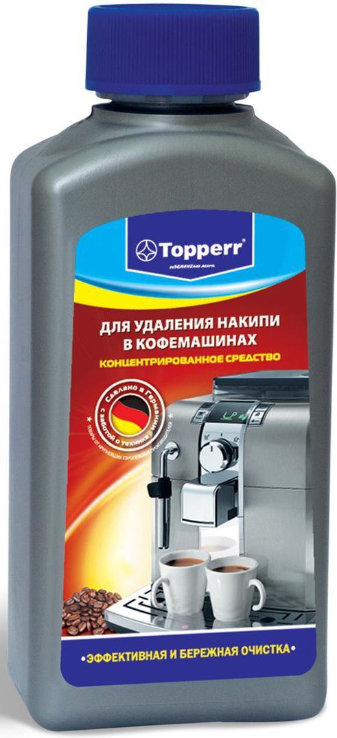 Средство от накипи Topperr для кофемашин, 250 мл3006Концентрированное средство для очистки от накипи кофемашин изготовлено с учетом рекомендаций ведущих производителей. Эффективно удаляет накипь, бережно относится к внутренним деталям кофемашин.Способ применения:Разбавьте концентрат в пропорции 100 мл на 2 л теплой воды и заполните этой смесью контейнер для воды. Запустите процесс удаления накипи (декальцинации), следуя описанию в руководстве по эксплуатации к Вашей кофемашине. После завершения процесса извлеките центральное съемное устройство и тщательно промойте теплой водой.