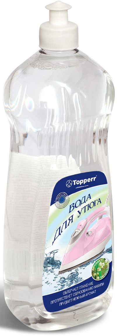 Вода для утюгов Topperr Ландыш, парфюмированная, с ароматом ландыша, 1 л3008Парфюмированная вода Topperr позволяет облегчить глажение, предотвращает образование известкового налета и накипи на внутренних деталях утюга. Придает белью нежный аромат ландыша. Не оставляет пятен на одежде при отпаривании.Товар сертифицирован.