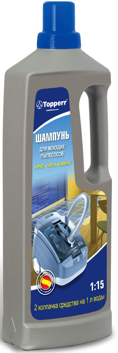 Шампунь для твердых полов Topperr, 1 л3017Специально разработанная новейшая формула средства Topperr предназначена для эффективной и качественной очистки полов с покрытием из твердых пород дерева, пластиковой и керамической плитки, керамики или винила. Без особых усилий позволяет отмывать застарелые и въевшиеся загрязнения с полов, оставляя приятный запах свежести. Дезинфицирует и придает антистатические свойства, удаляет неприятные запахи. Обладает низким пенообразованием. Средство продлевает срок службы вашего изделия, защищает его от последующих загрязнений.Способ применения: разбавьте шампунь теплой водой в пропорции 2:10 (2 колпачок средства на 1 л воды) и залейте в дозатор согласно инструкции моющего пылесоса. Загрязненную поверхность обработайте согласно руководству к вашему пылесосу, дайте просохнуть.Товар сертифицирован.