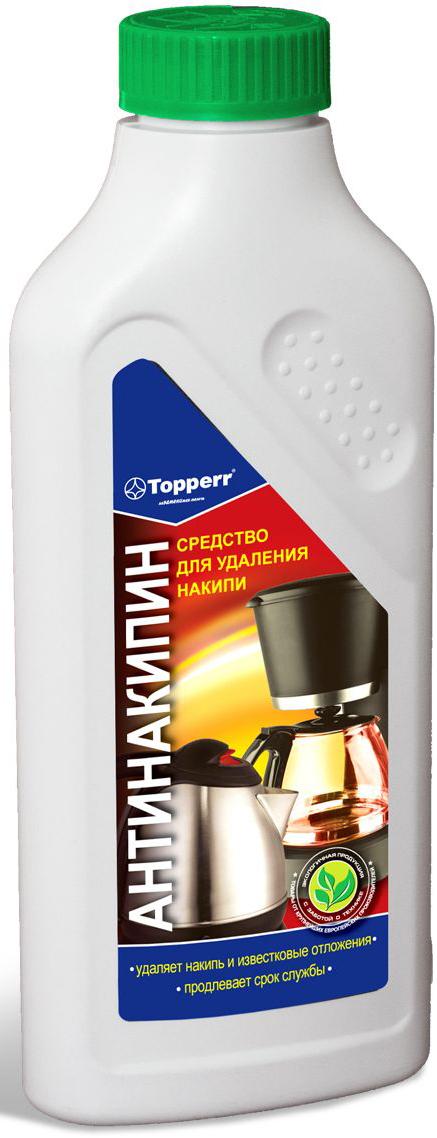 Средство от накипи Topperr для чайников, утюгов и кофеварок, 500 мл3032Универсальное средство от накипи Topperr эффективно удаляет накипь и известковые отложения на стенках чайников, кофеварок, кипятильников и других водонагревательных приборах. Защищает и улучшает их работу. Не токсично.Способ применения:Способ применения для чайников и водонагревательных приборов: налить 1 л воды в чайник (резервуар). В зависимости от загрязнения добавить 100-120 мл средства. Нагреть раствор до 50°С и оставить действовать на 30 мин. Затем вылить раствор, тщательно прополоскать и прокипятить емкость.Способ применения для кофеварок: налить 200 мл воды в резервуар кофеварки и добавить 50 мл средства. Включить кофеварку и прогнать около 100 мл раствора. Выключить кофеварку и дать остаткам раствора подействовать около 15 мин. Затем пропустить остатки раствора и дважды прогнать чистой водой.Товар сертифицирован.Как выбрать качественную бытовую химию, безопасную для природы и людей. Статья OZON Гид