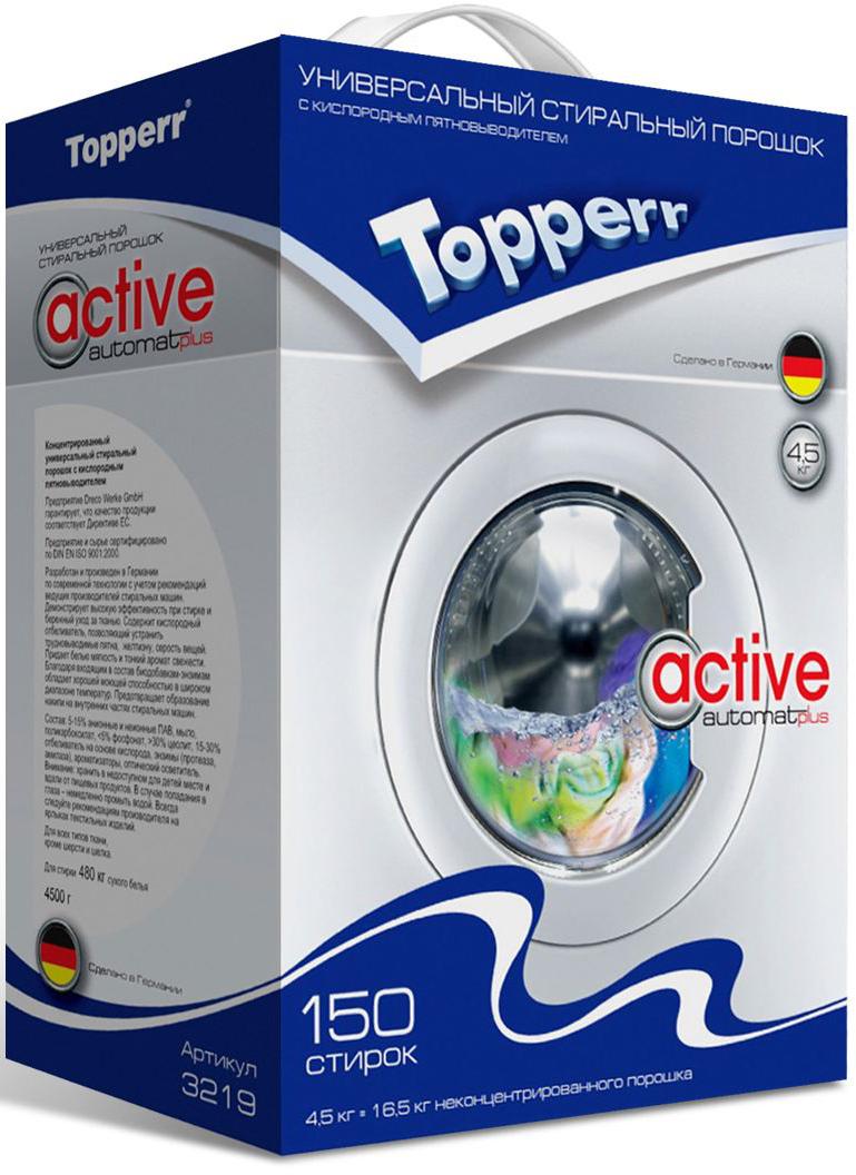 Стиральный порошок Topperr , универсальный, концентрат, 4,5 кг3219Разработан и произведен в Германии по современной технологии с учетом рекомендаций ведущих производителей стиральных машин. Демонстрирует высокую эффективность при стирке и бережный уход за тканью. Содержит кислородный отбеливатель, позволяющий устранить трудновыводимые пятна, желтизну, серость вещей. Придает белью мягкость и тонкий аромат свежести. Благодаря входящим в состав биодобавкам-энзимам обладает хорошей моющей способностью в широком диапазоне температур. Предотвращает образование накипи на внутренних частях стиральных машин.- одна упаковка рассчитана на 150 стирок- активно удаляет пятна- содержит кислородный пятновыводитель- безопасен для стиральных машин и бельяСпособ применения:Внимание: хранить в недоступном для детей месте и вдали от пищевых продуктов. В случае попадания в глаза – немедленно промыть водой. Всегда следуйте рекомендациям производителя на ярлыках текстильных изделий. Для всех типов ткани, кроме шерсти и шелка.
